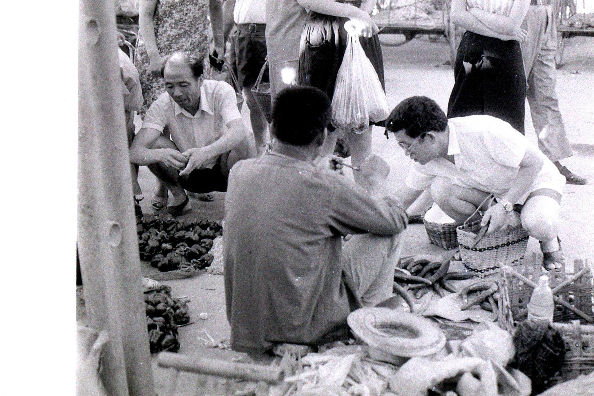 19/7/1989: 15: Zheda Free market