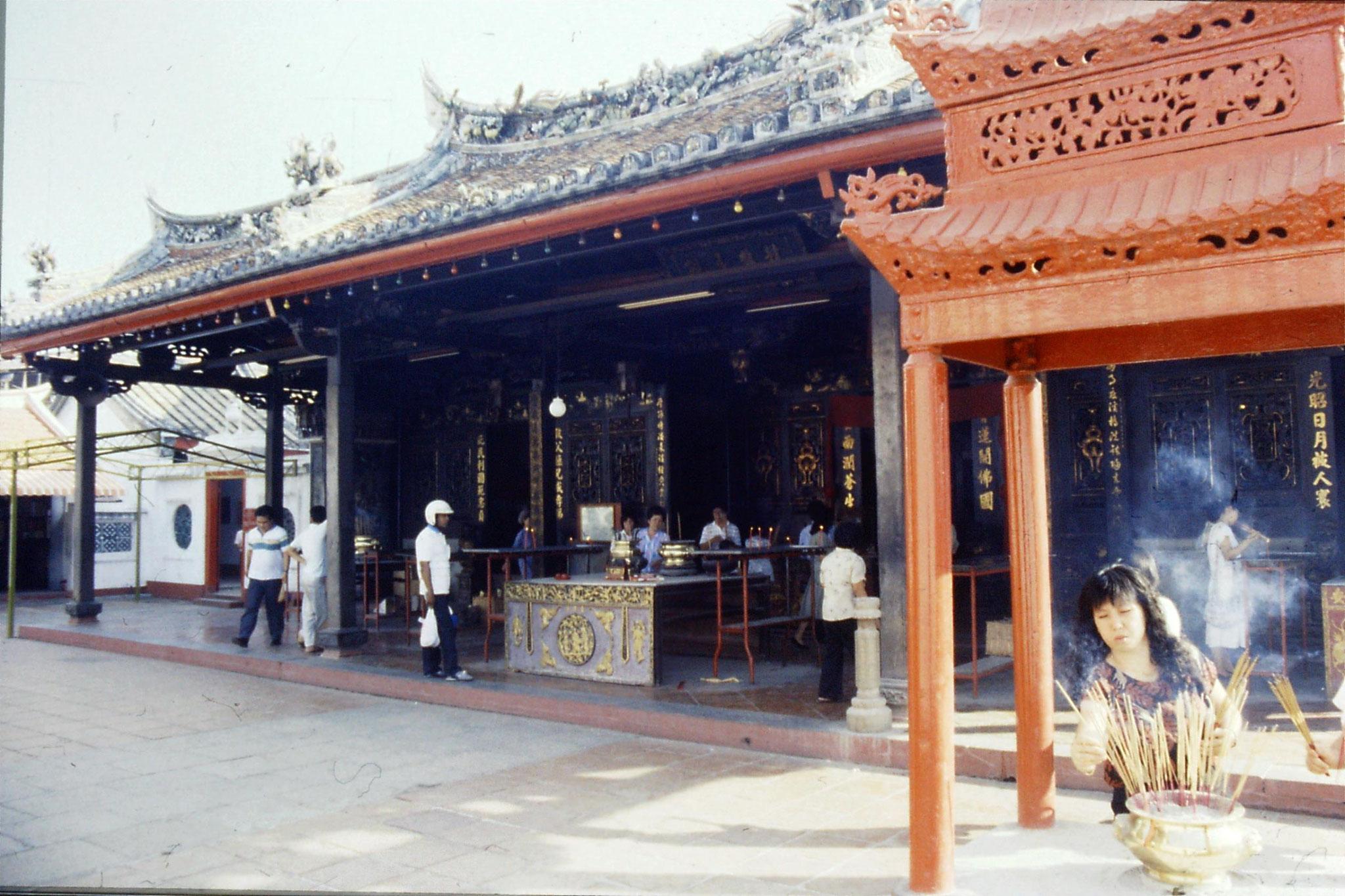 7/7/1990: 1: Melaka