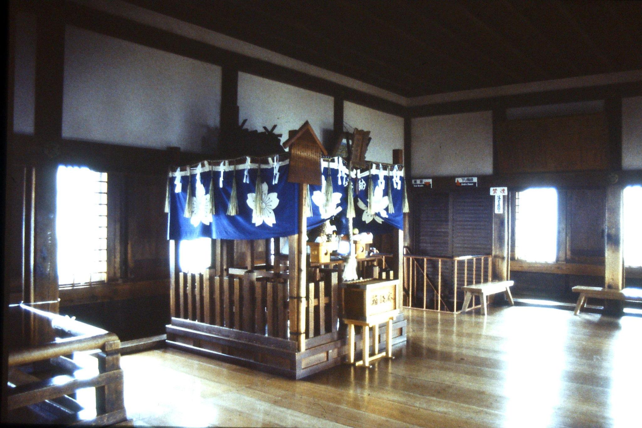 18/1/1989: 32: Himeji