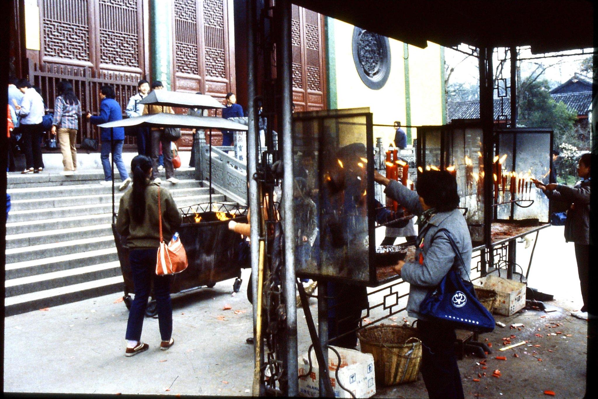 25/3/1989: 10: Hangzhou temple