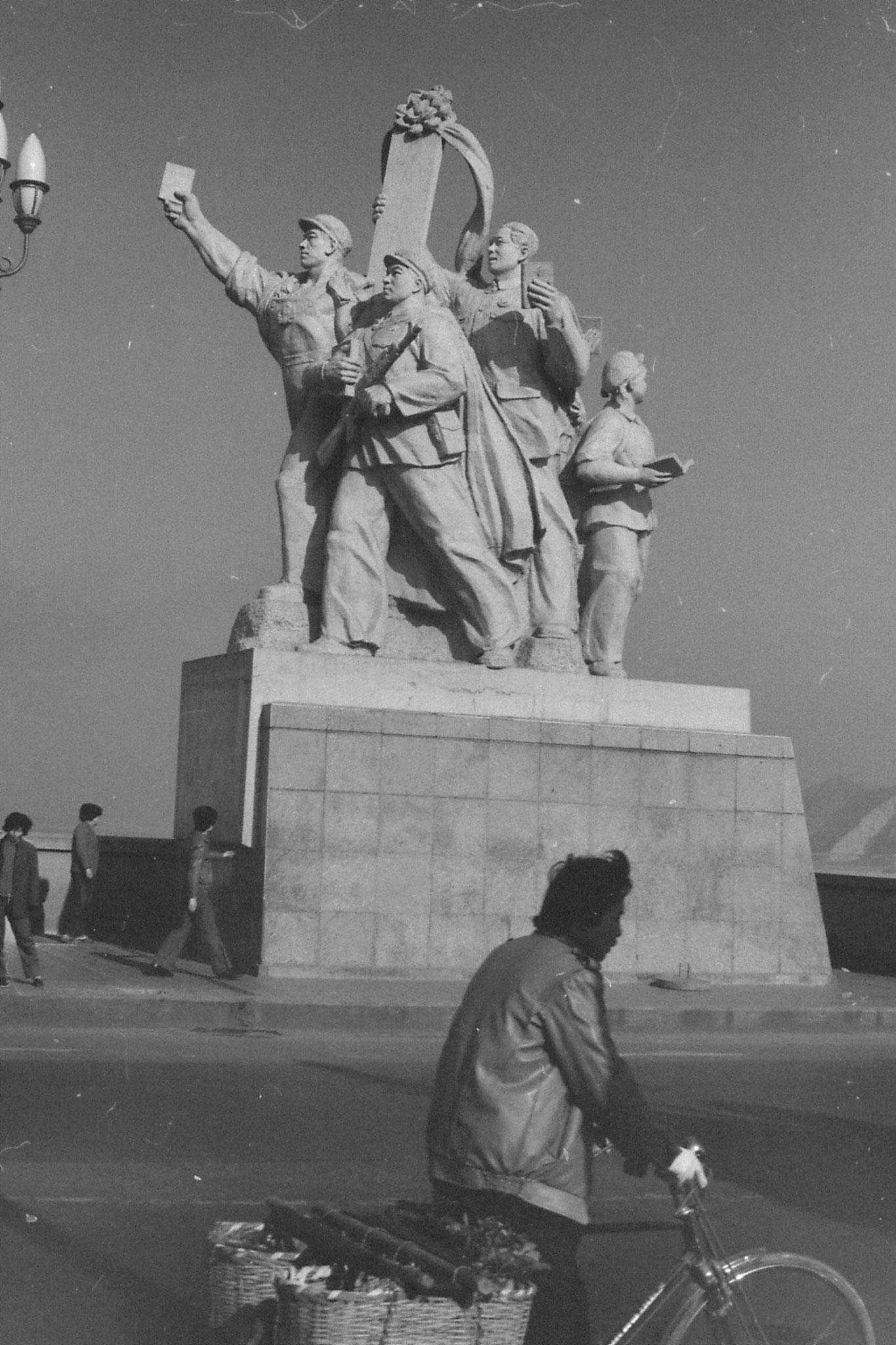 12/12/1988: 23: Nanjing