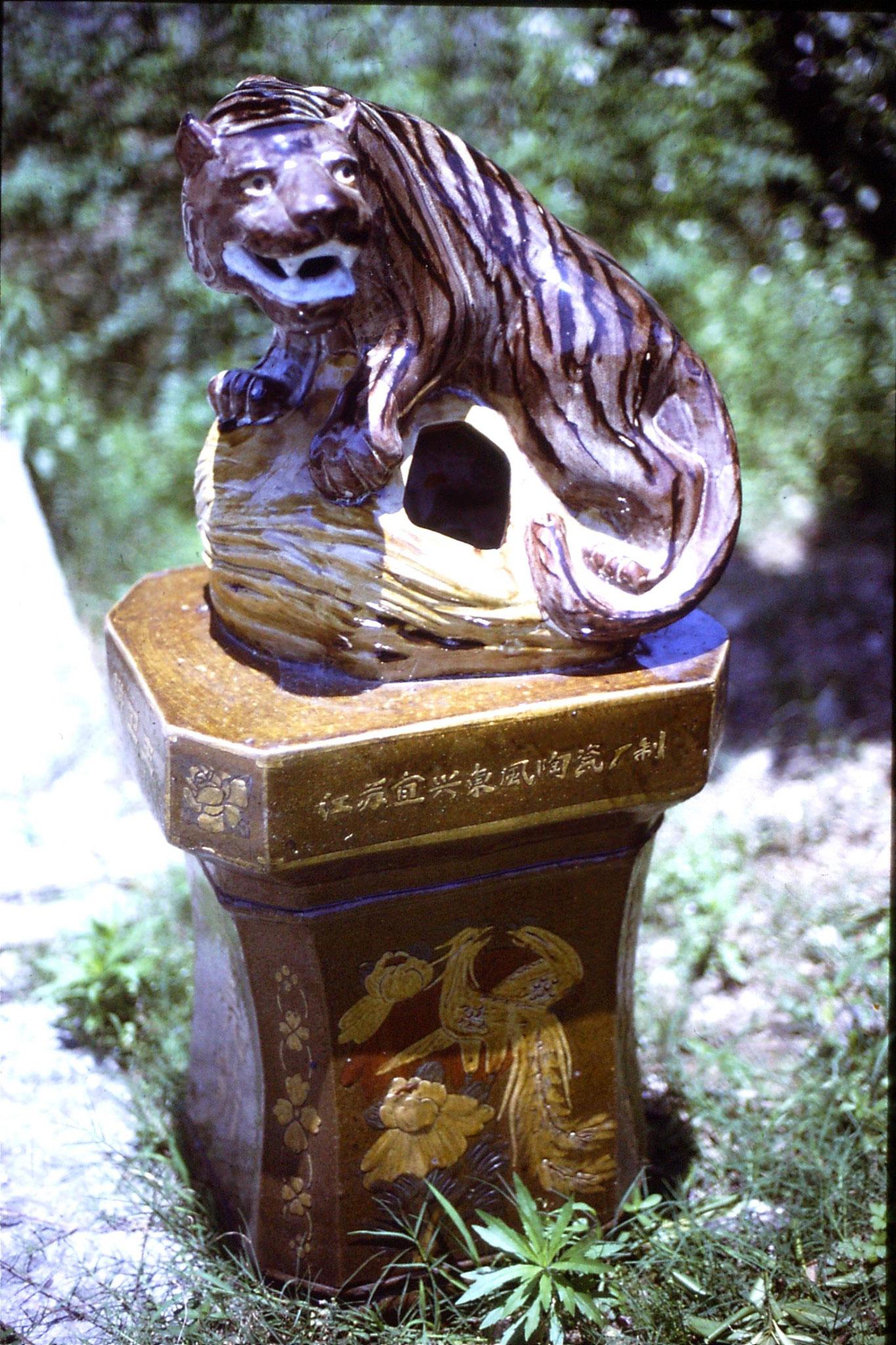3/6/1989: 3: Shaoxing rubbish bin