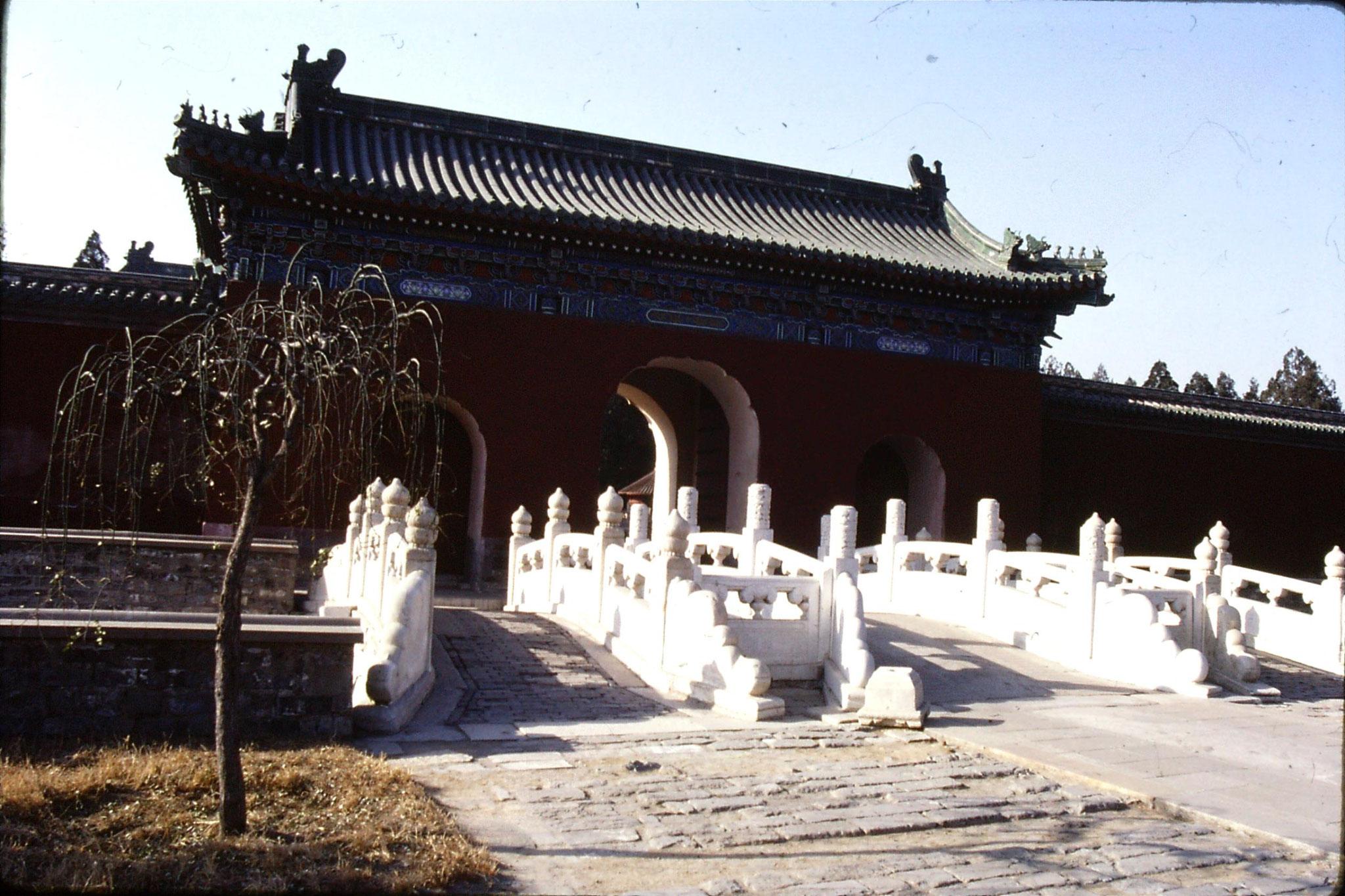 2/12/1988: 13: Tiantan Park