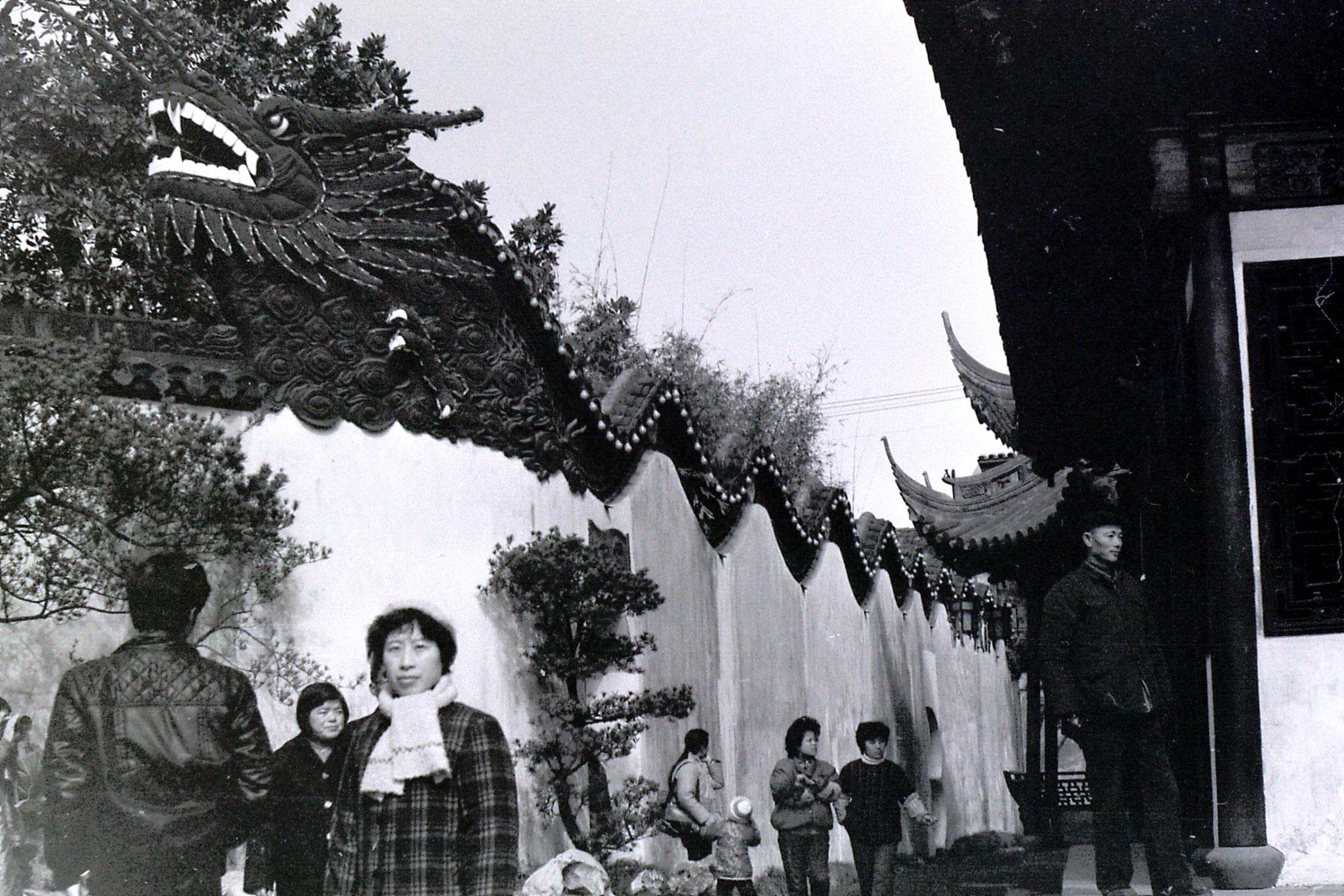 10/2/1989: 2: Shanghai Yuyuan Gardens