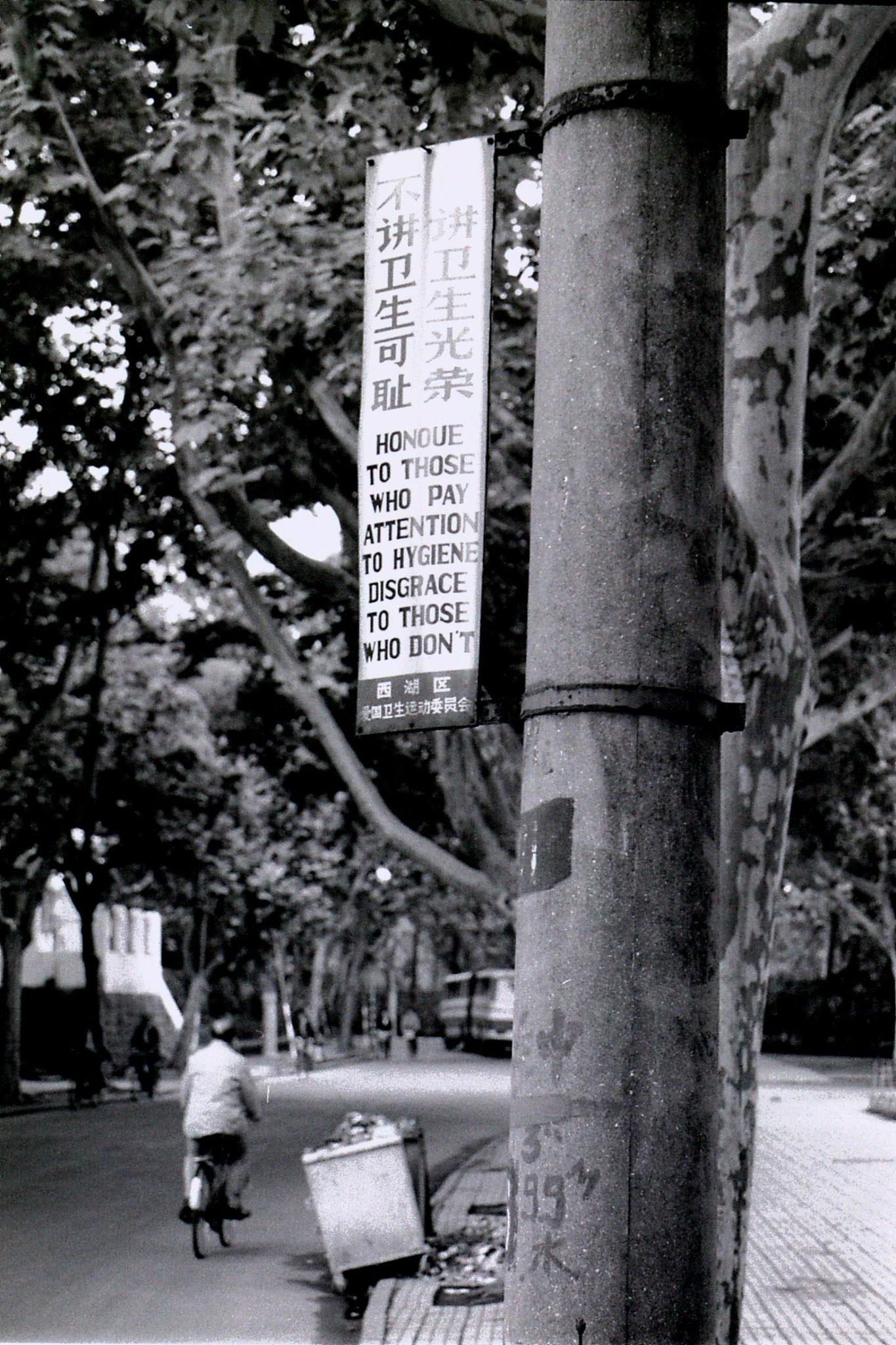 29/5/1989: 8
