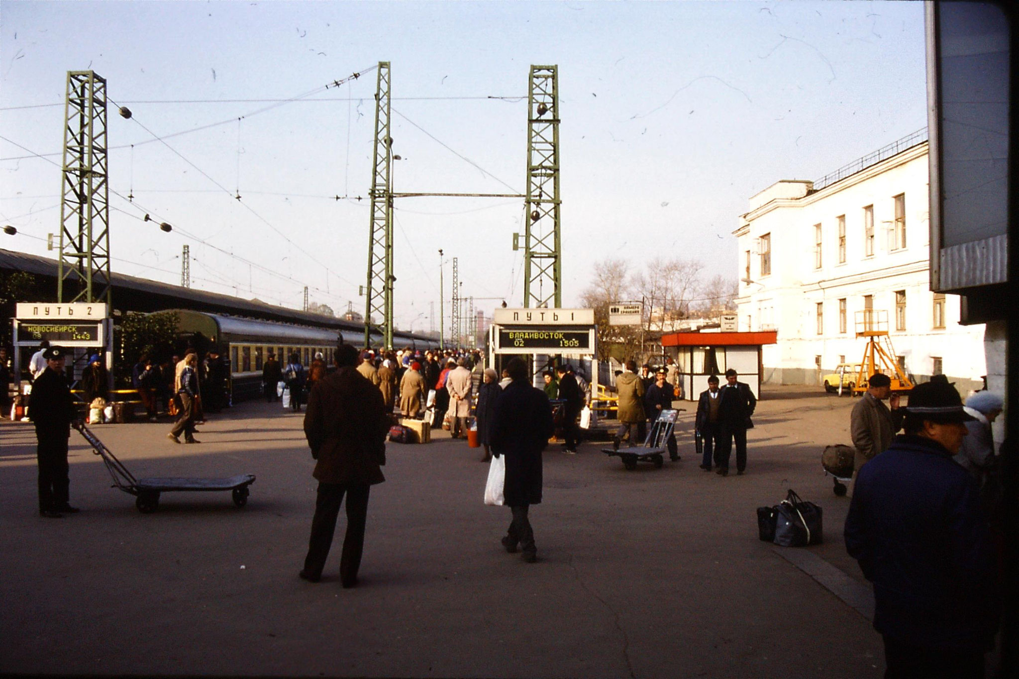 18/10/1988: 15: Moscow Station