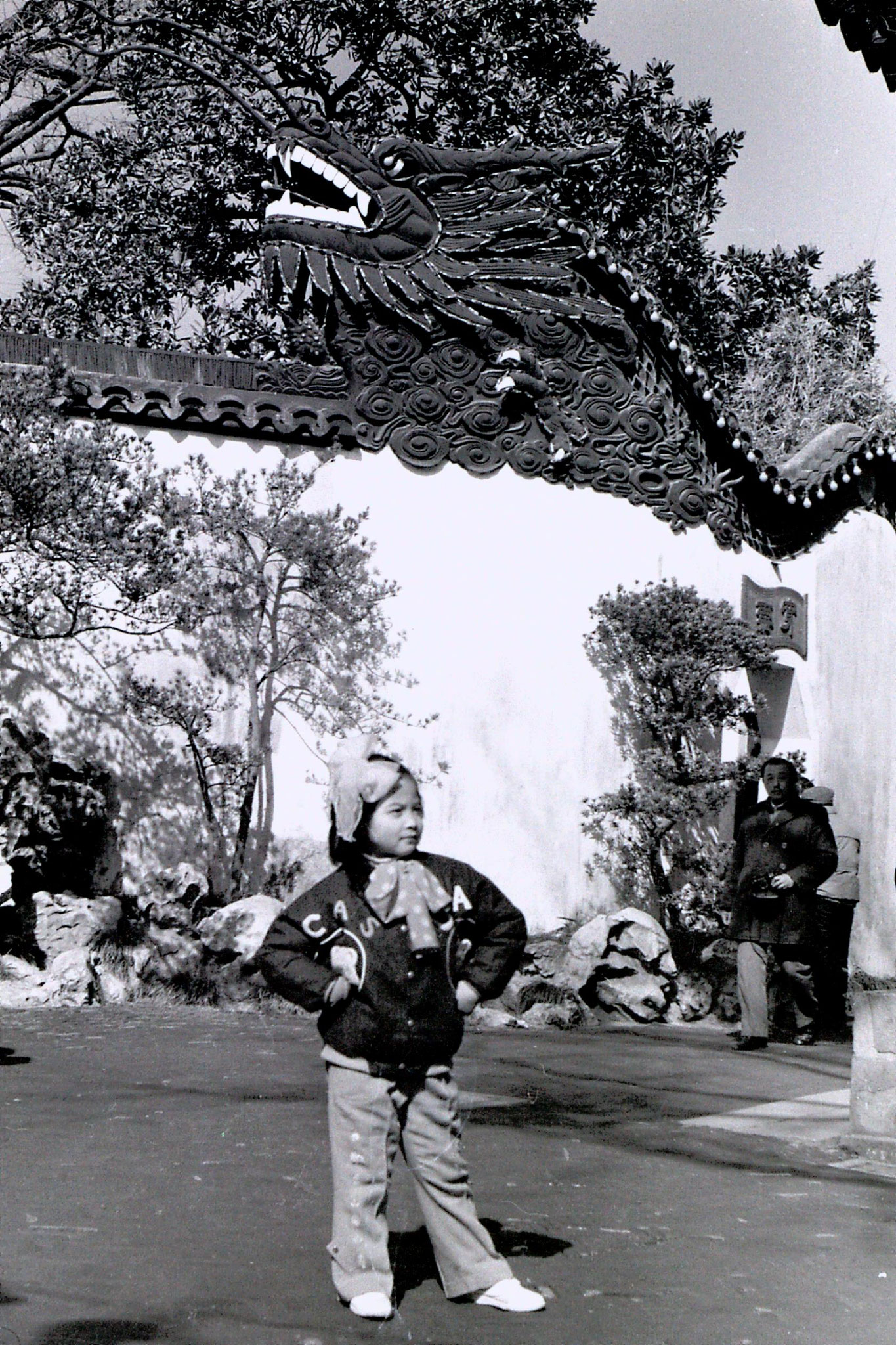 10/2/1989: 3: Shanghai Yuyuan Gardens