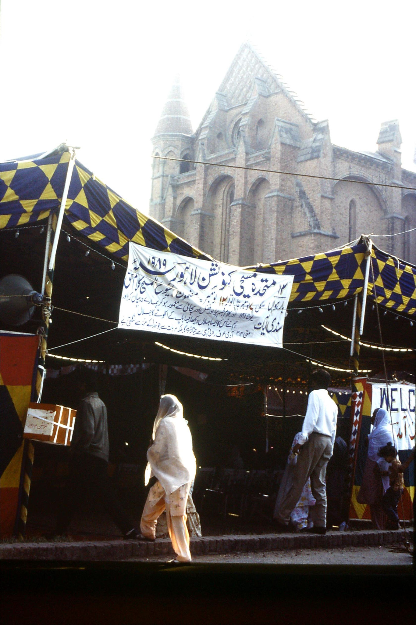 10/11/1989: Lahore, Anglican Cathedral Ecumenical rally