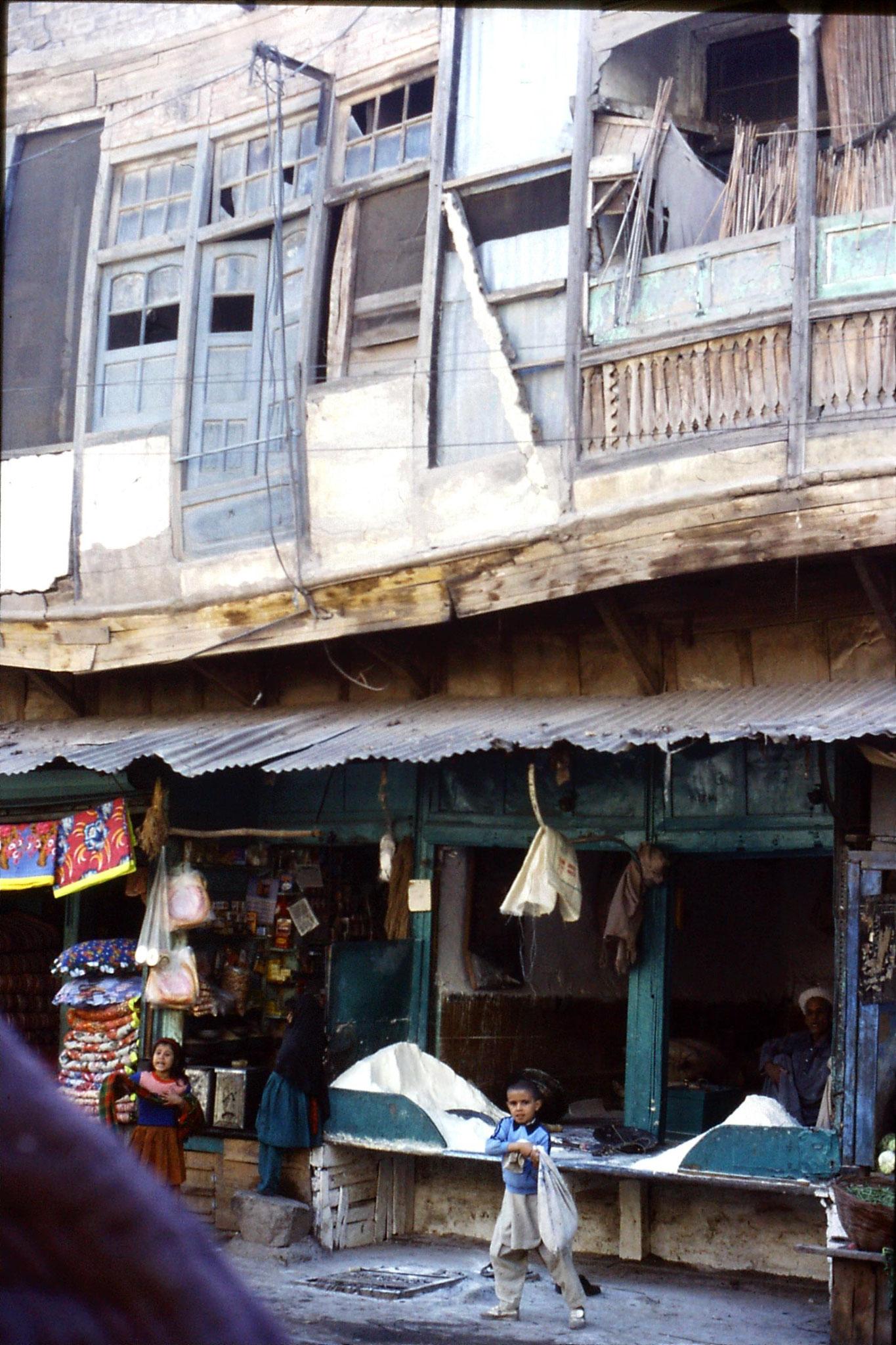 5/11/1989: 11: Peshawar
