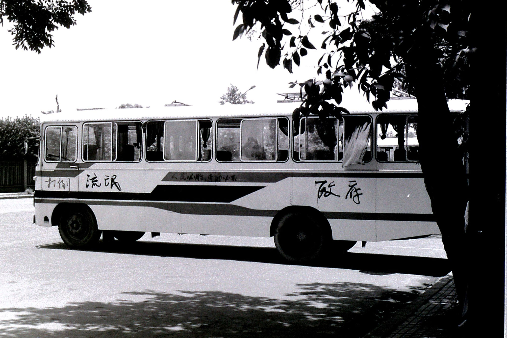 6/6/1989: 34: bus outside Liu He with slogan