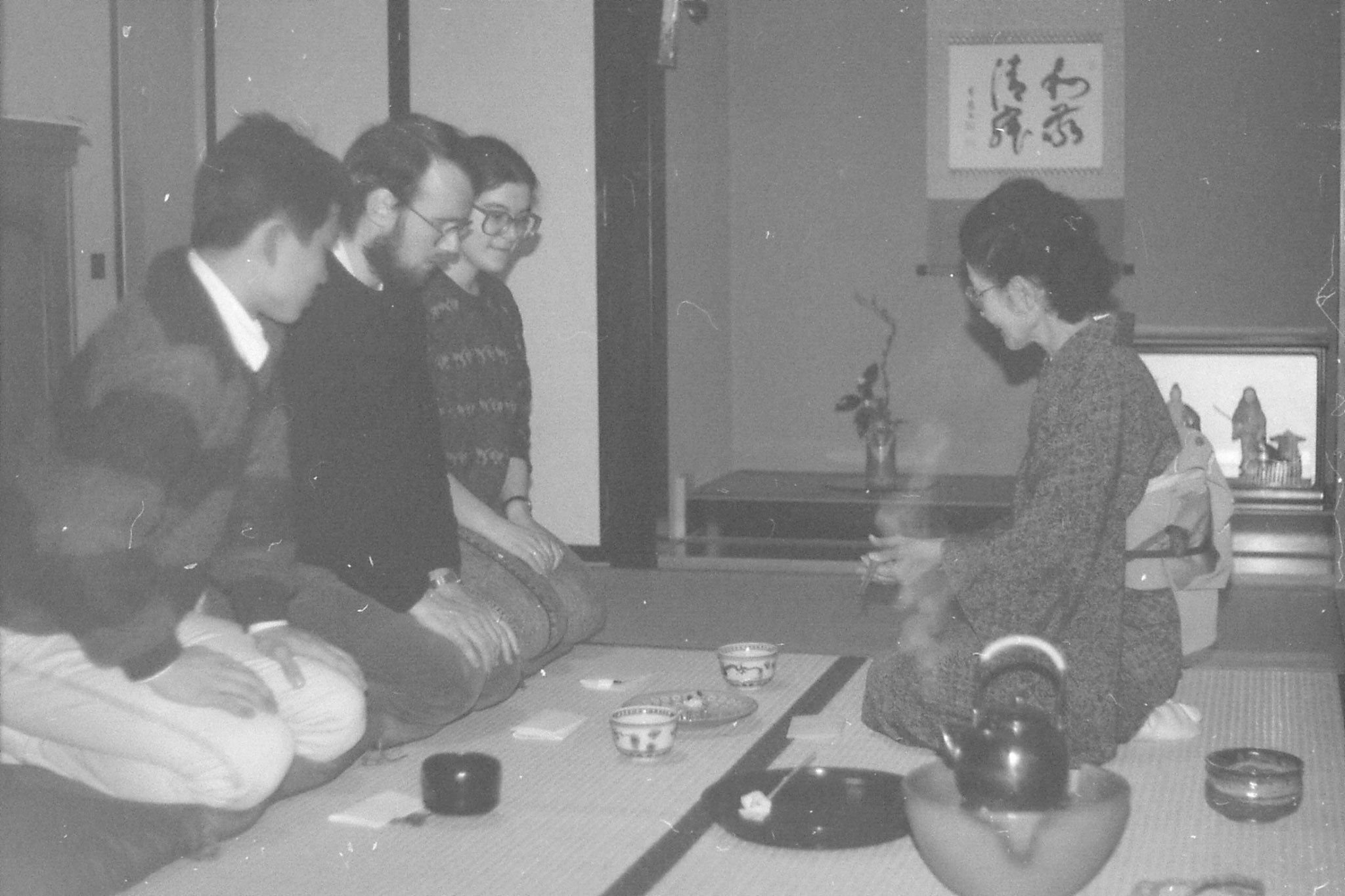 27/1/1989: 21:tea ceremony at neighbour's