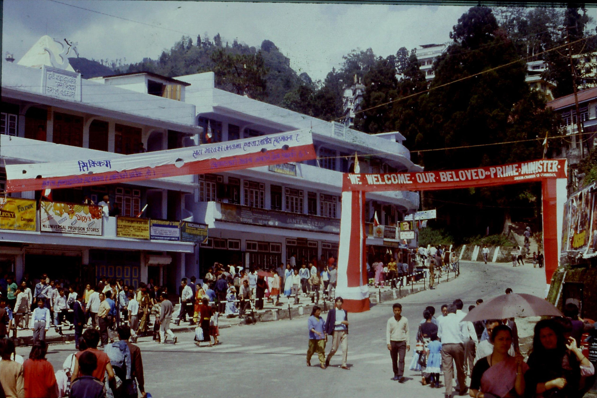 "115/2: 22/4/1990 Gangtok - ""We welcome our beloved Prime Minister"""