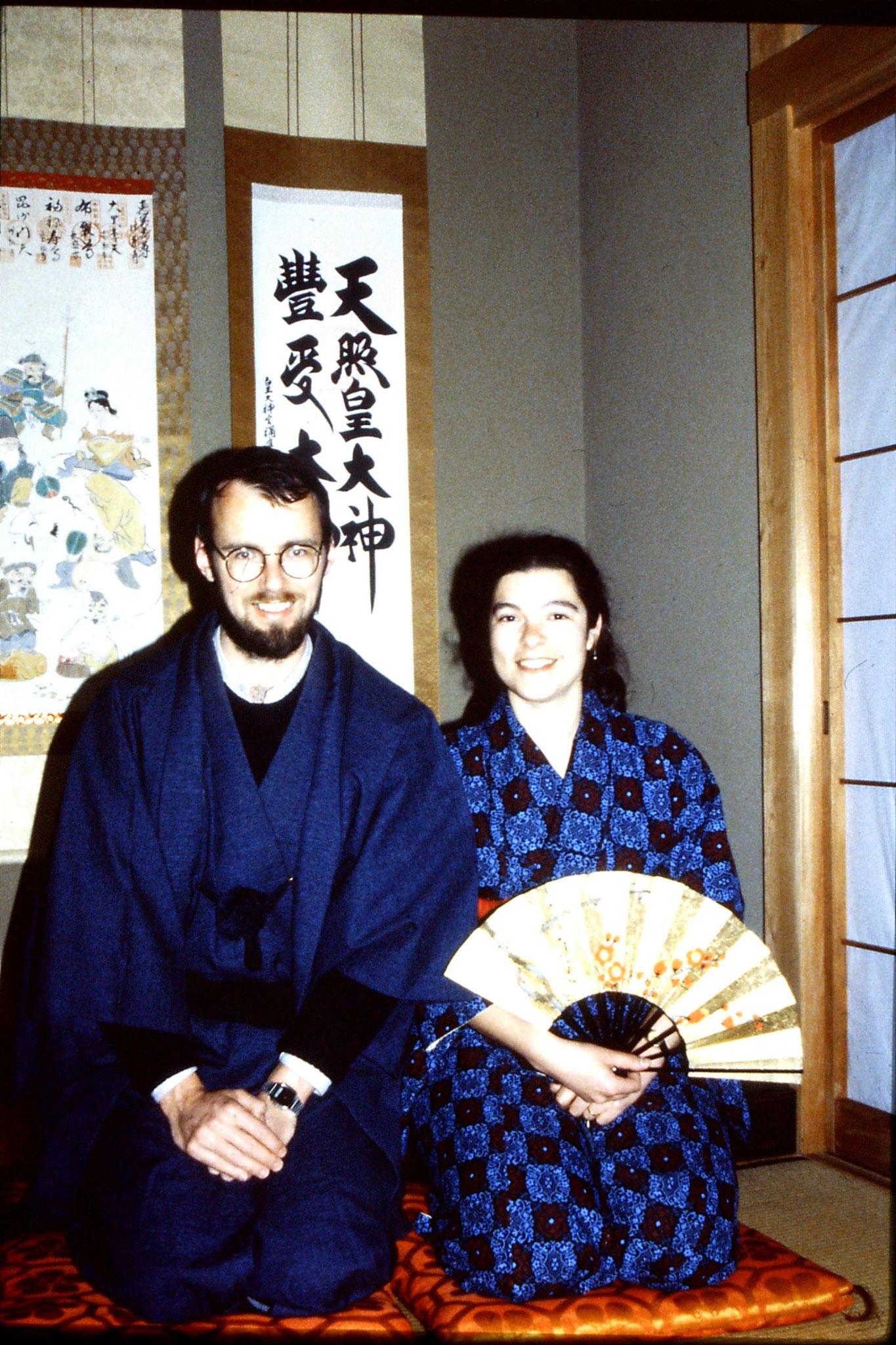 26/1/1989: 10: Kyoto
