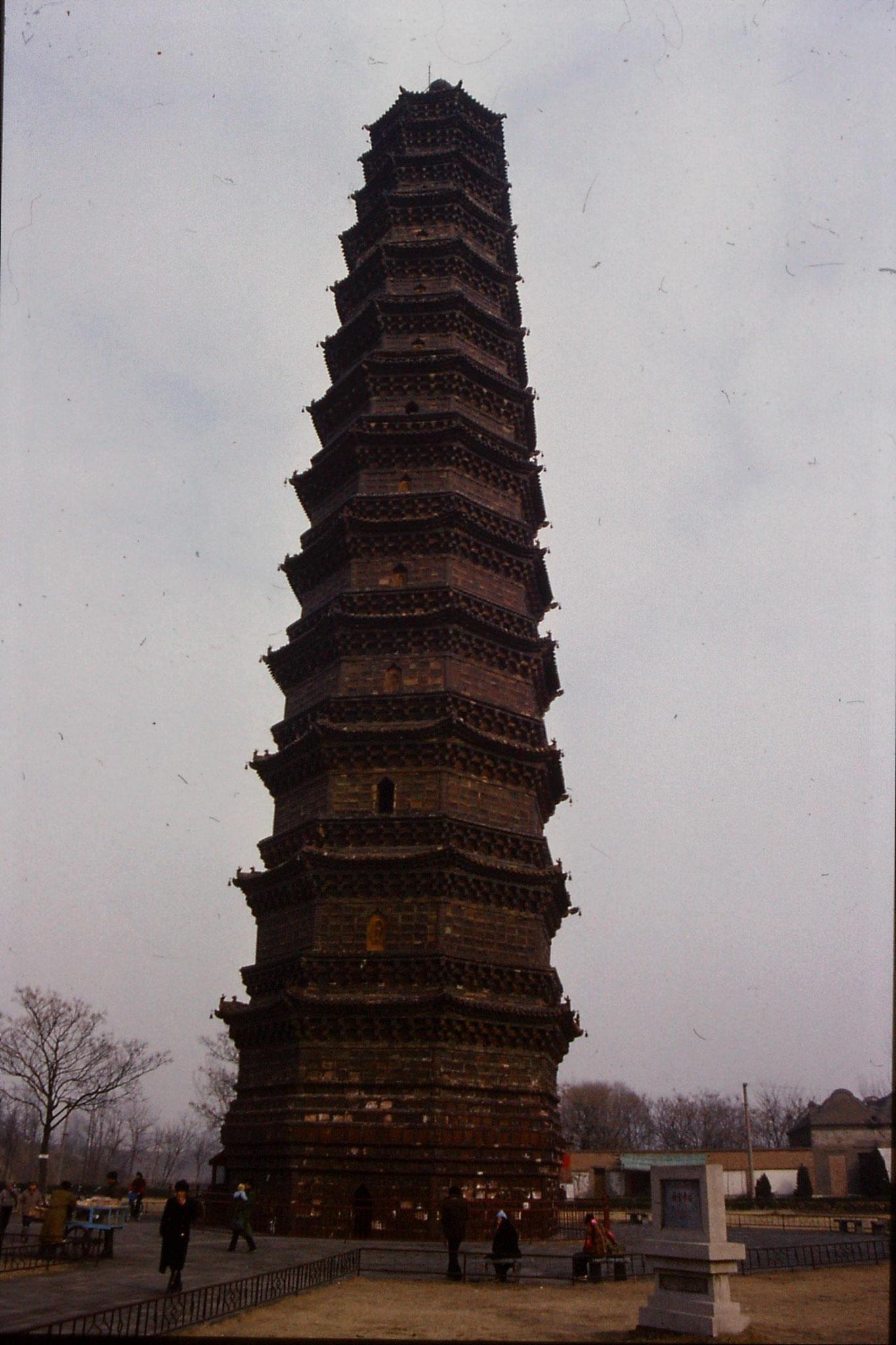 25/2/1989: 12: Kaifeng Iron Pagoda