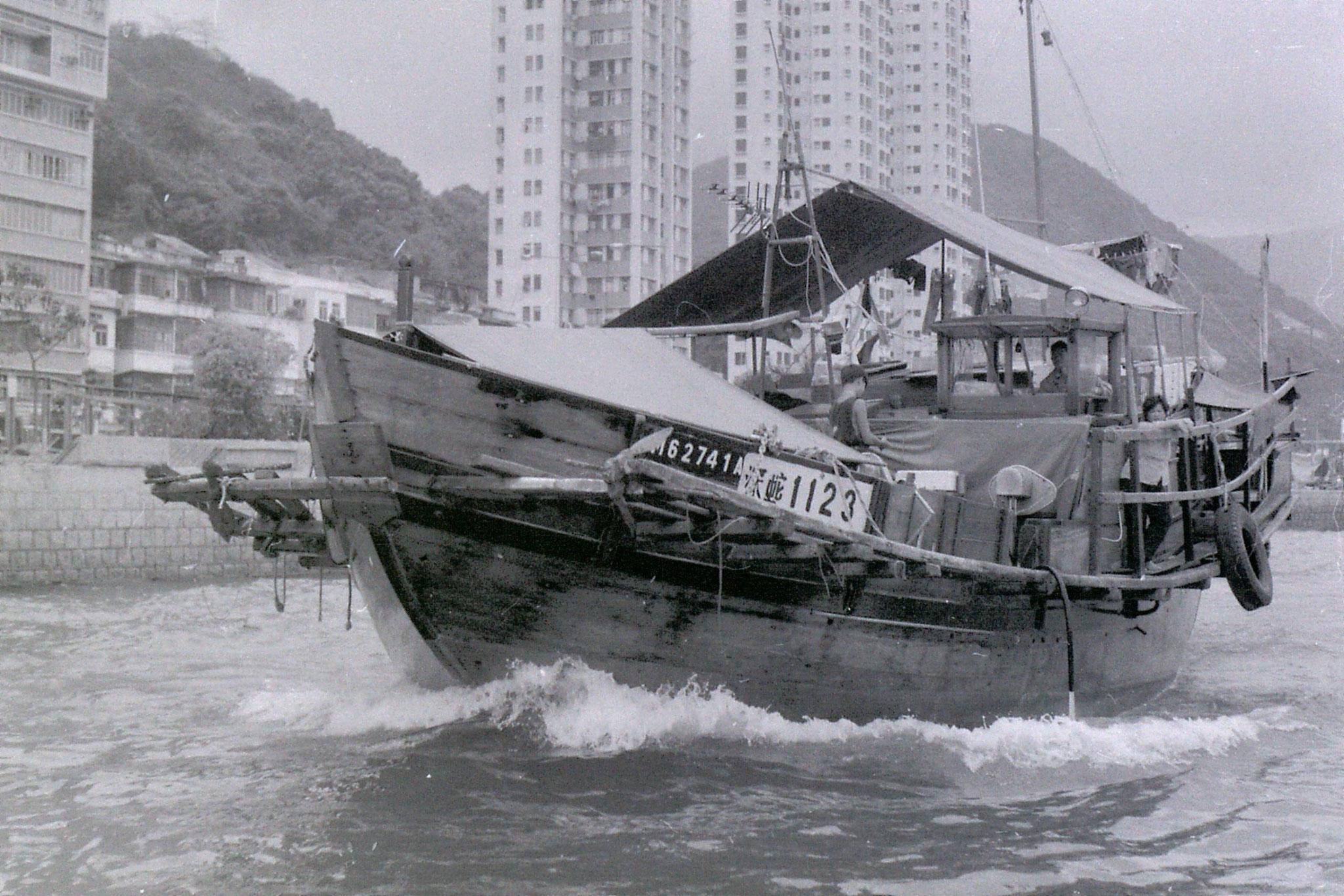 1/4/1989: Hong Kong: Hong Kong Aberdeen Harbour
