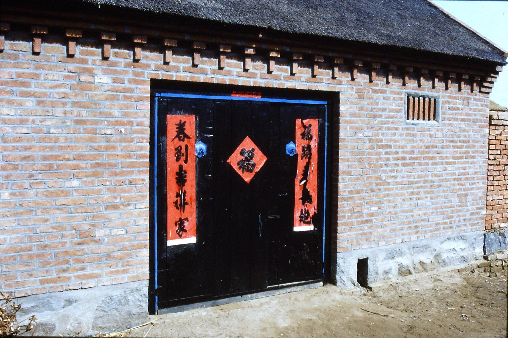 15/2/1989: 9: Liu Bo's village