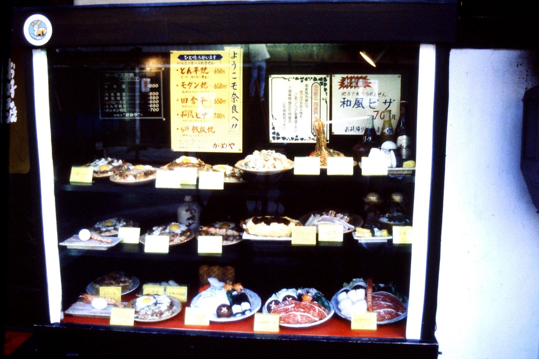 26/1/1989: 4:  Kyoto