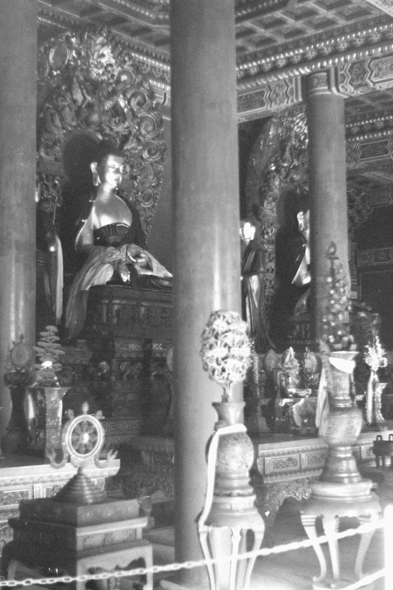 4/12/1988: 27: Yong He Temple, Beijing