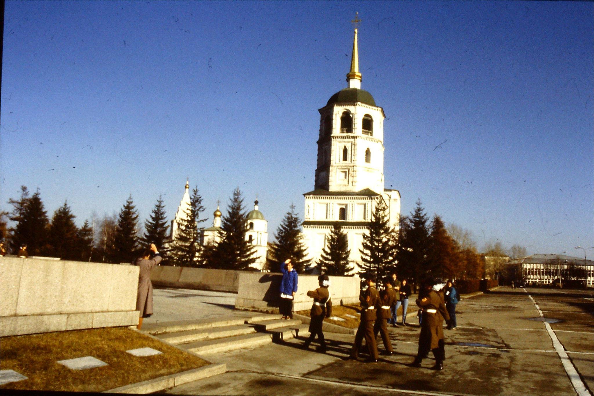 24/10/1988: 7: Irkutsk war memorial