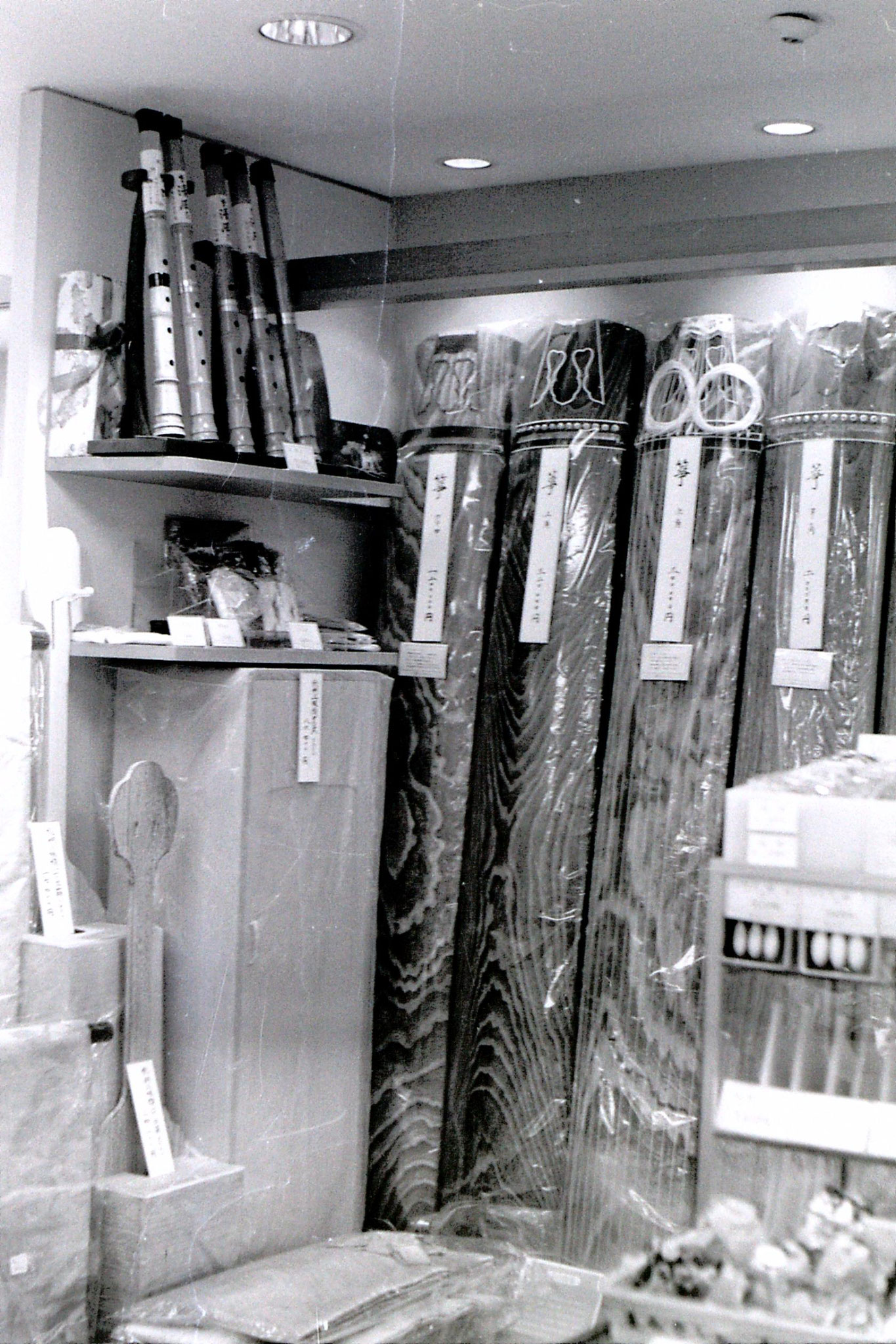 4/2/1989: 15: Takashimaya Store