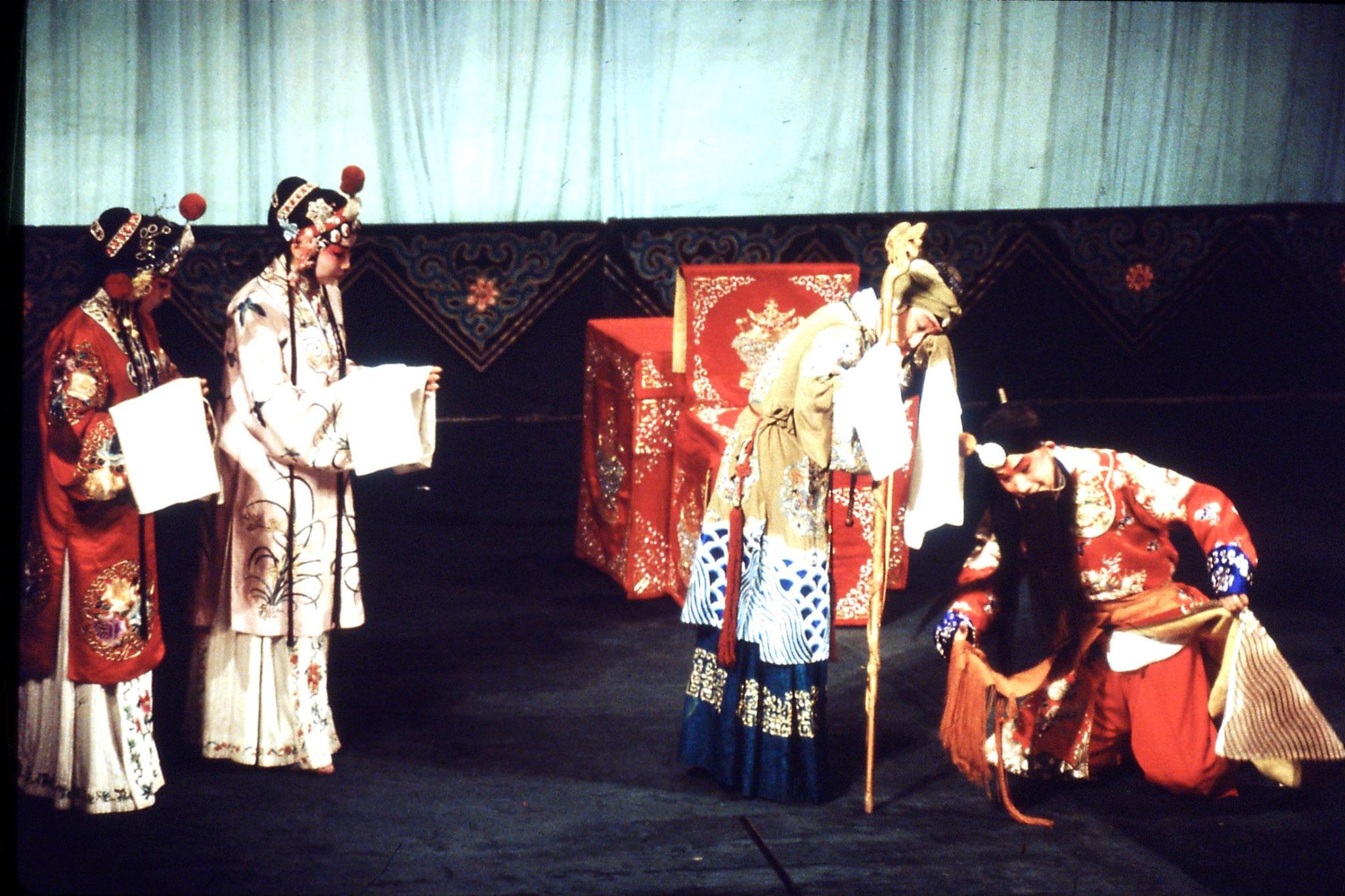 17/3/1989: 21: Chang'an opera