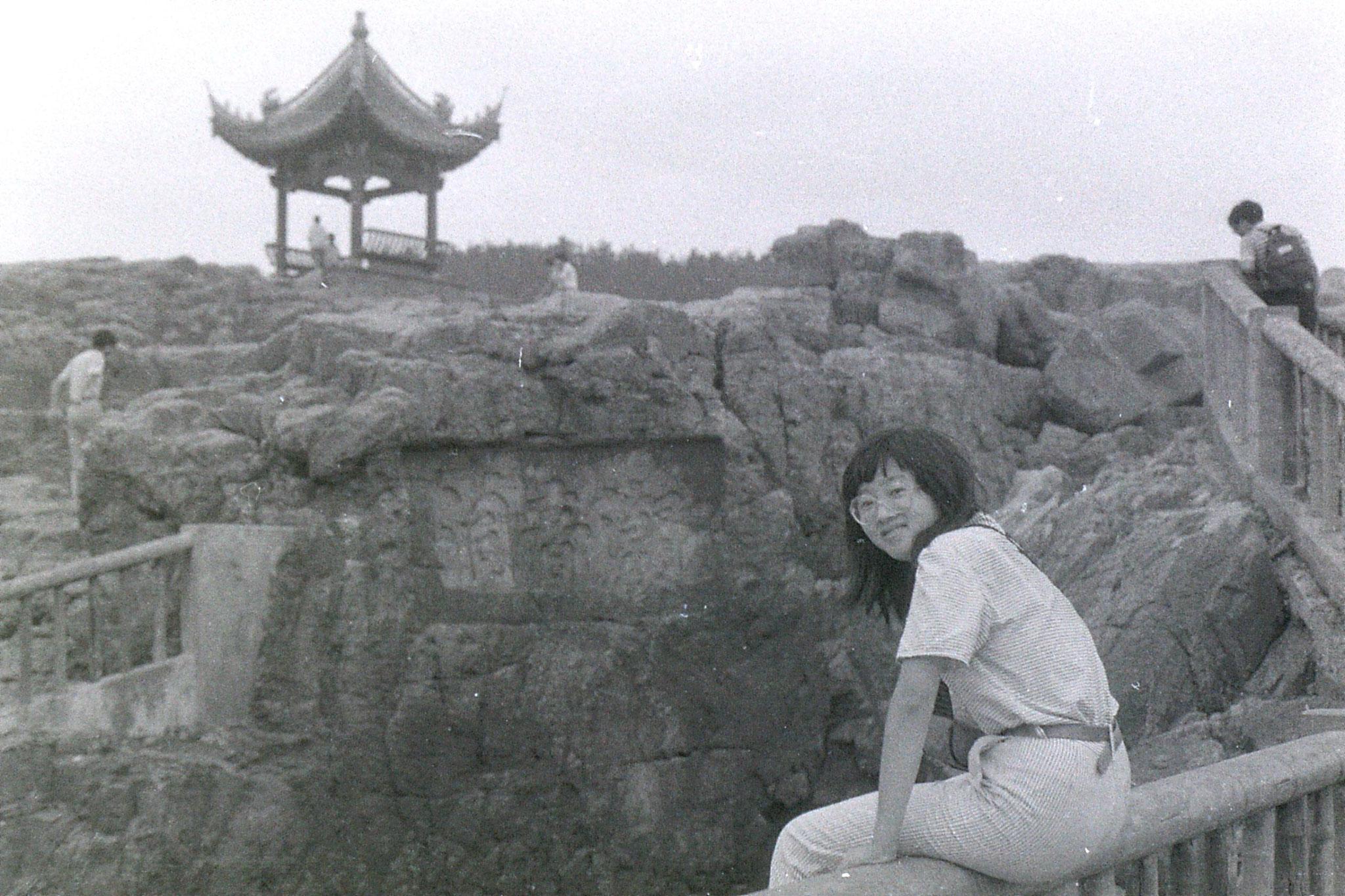 24/7/1989: 27: Putuo Tide Sound Cave & PDD