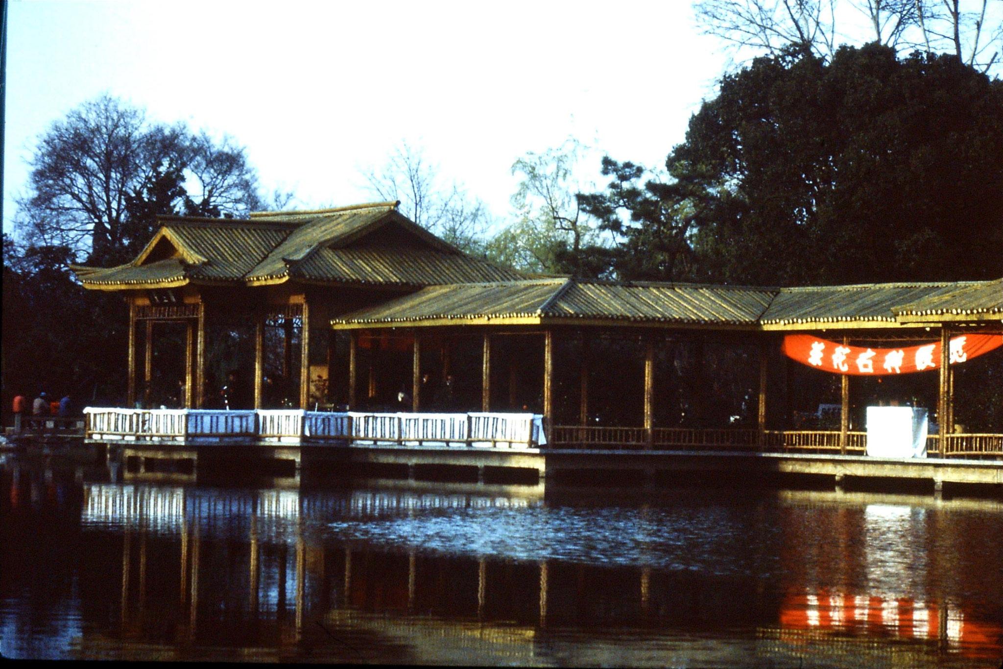 26/3/1989: 23: tea house