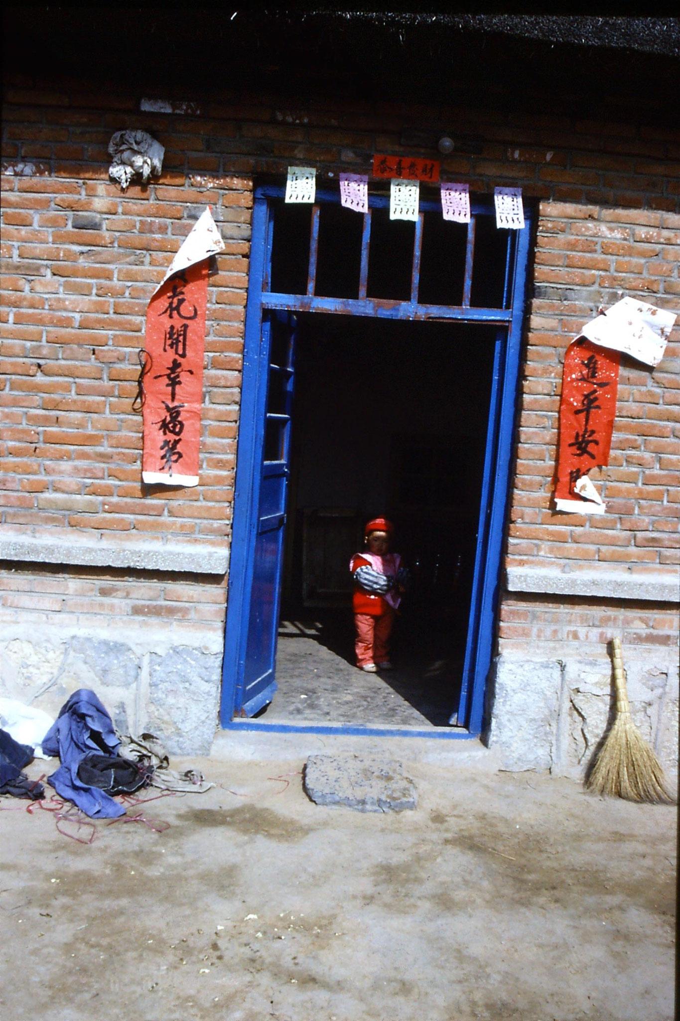15/2/1989: 11 Liu Bo's village