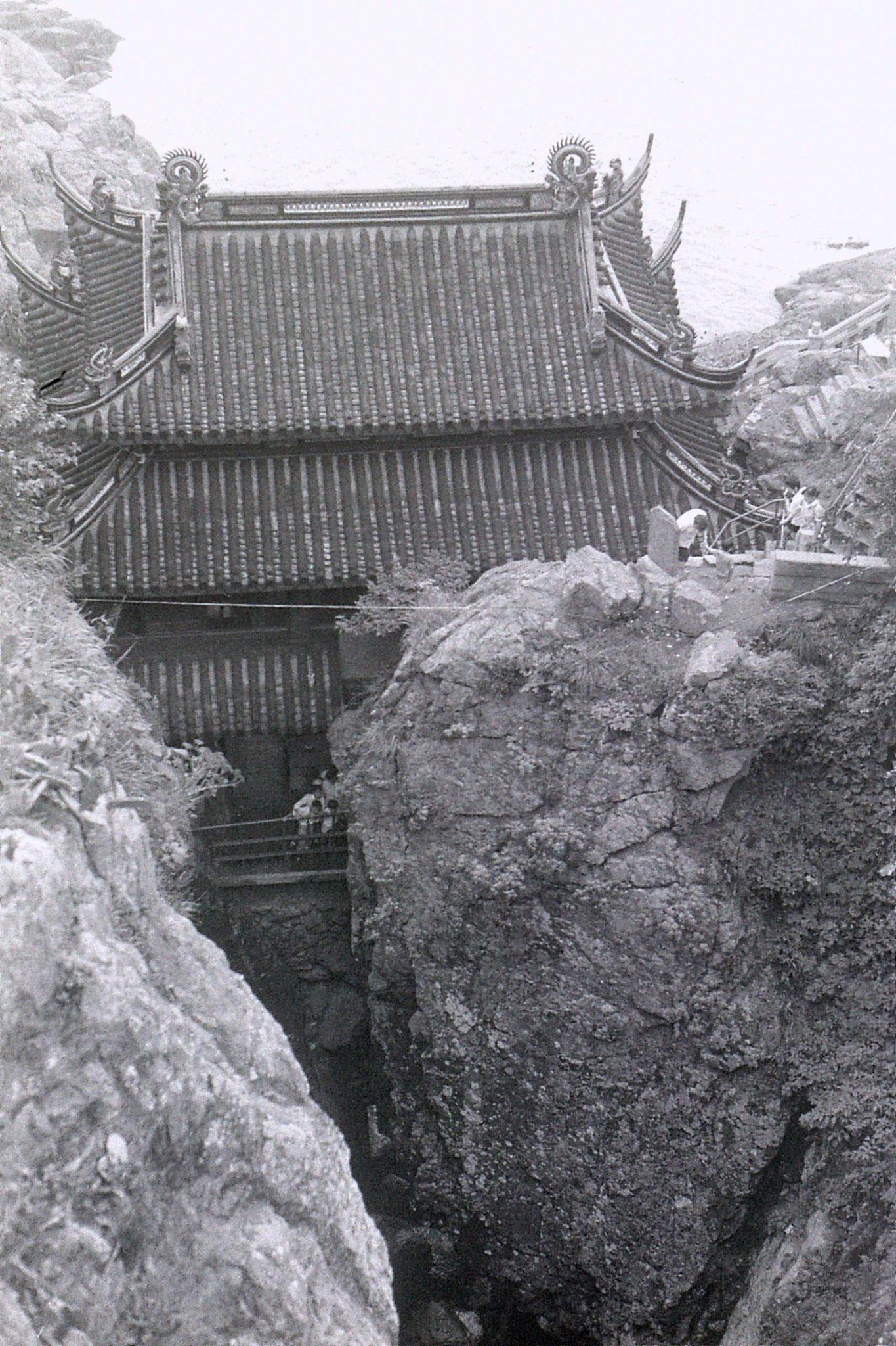 24/7/1989: 22: Putuo Fanyin Cave