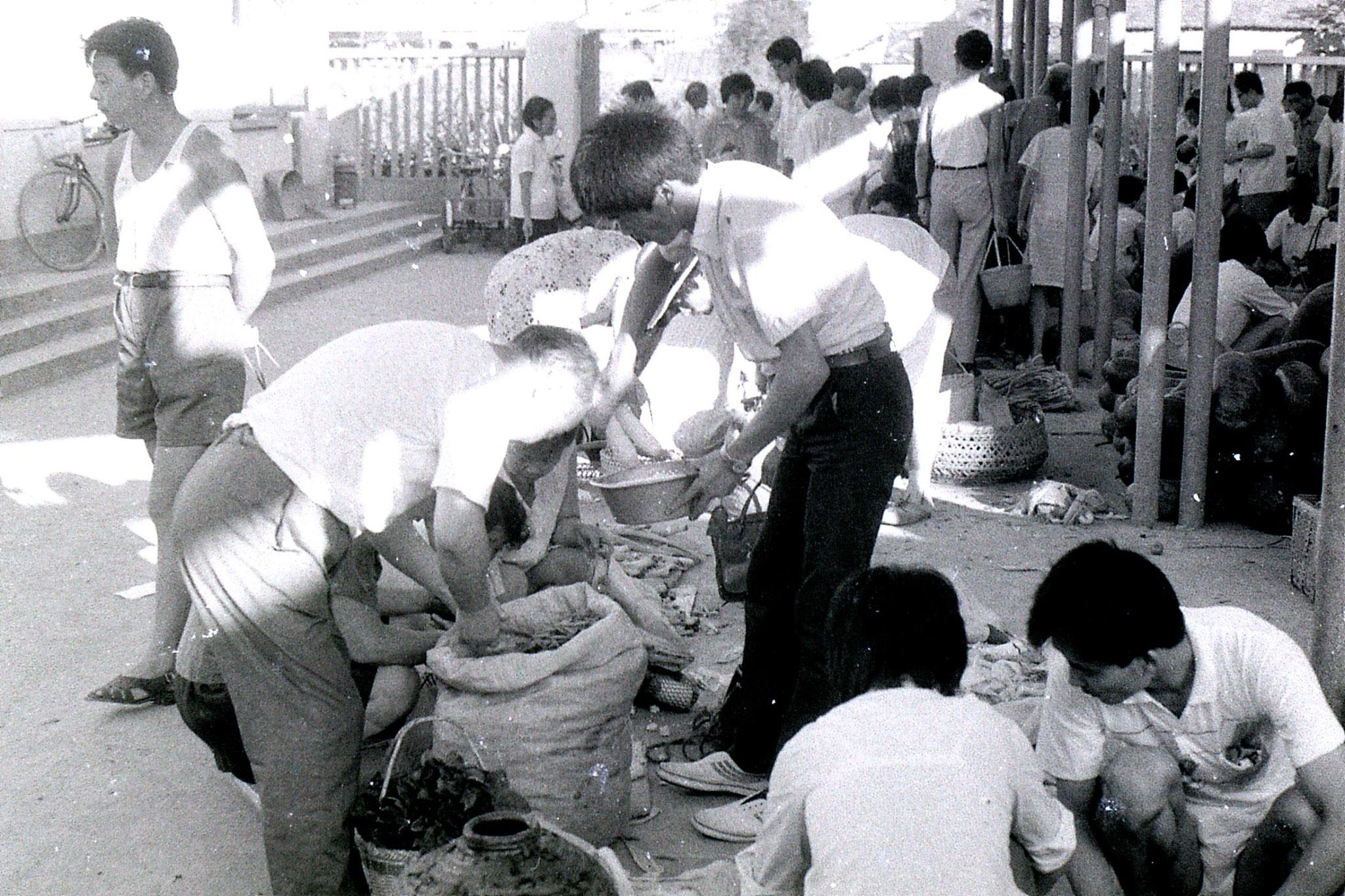 19/7/1989: 18: Zheda Free market