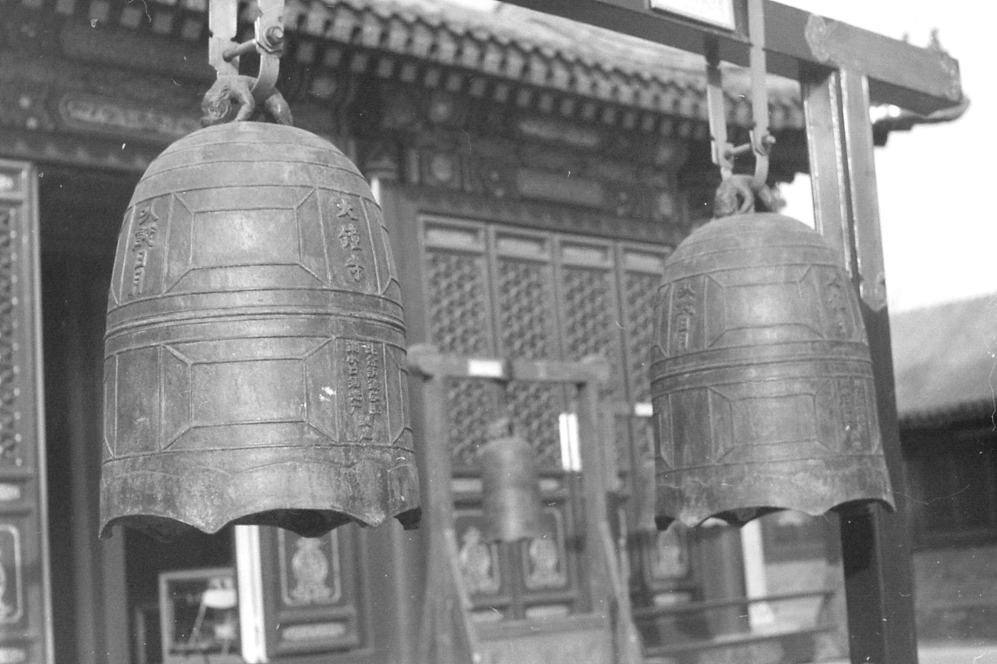17/11/1988: 31: Great Bell Temple