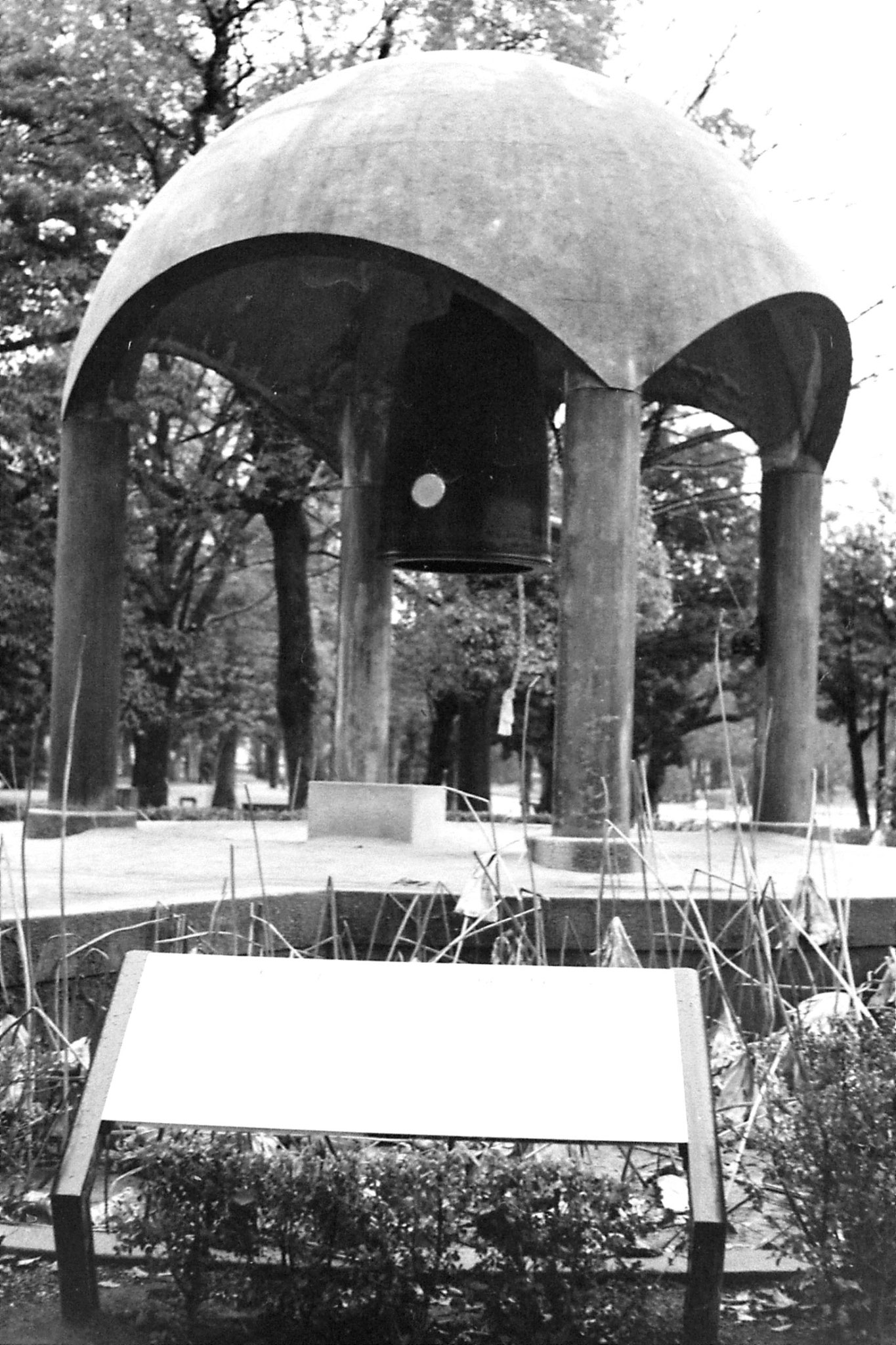 18/1/1989: 16: Hiroshima