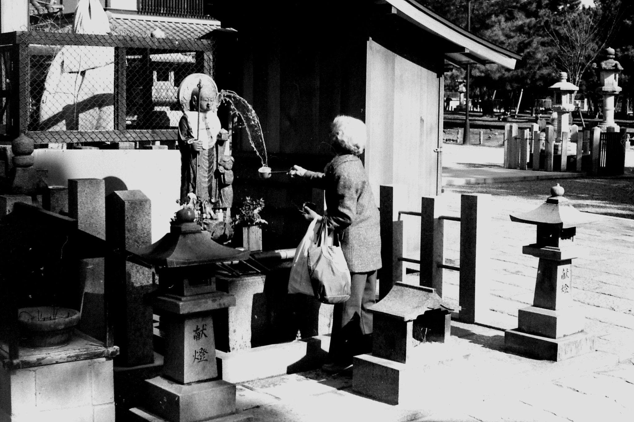 25/1/1989: 26:Nara