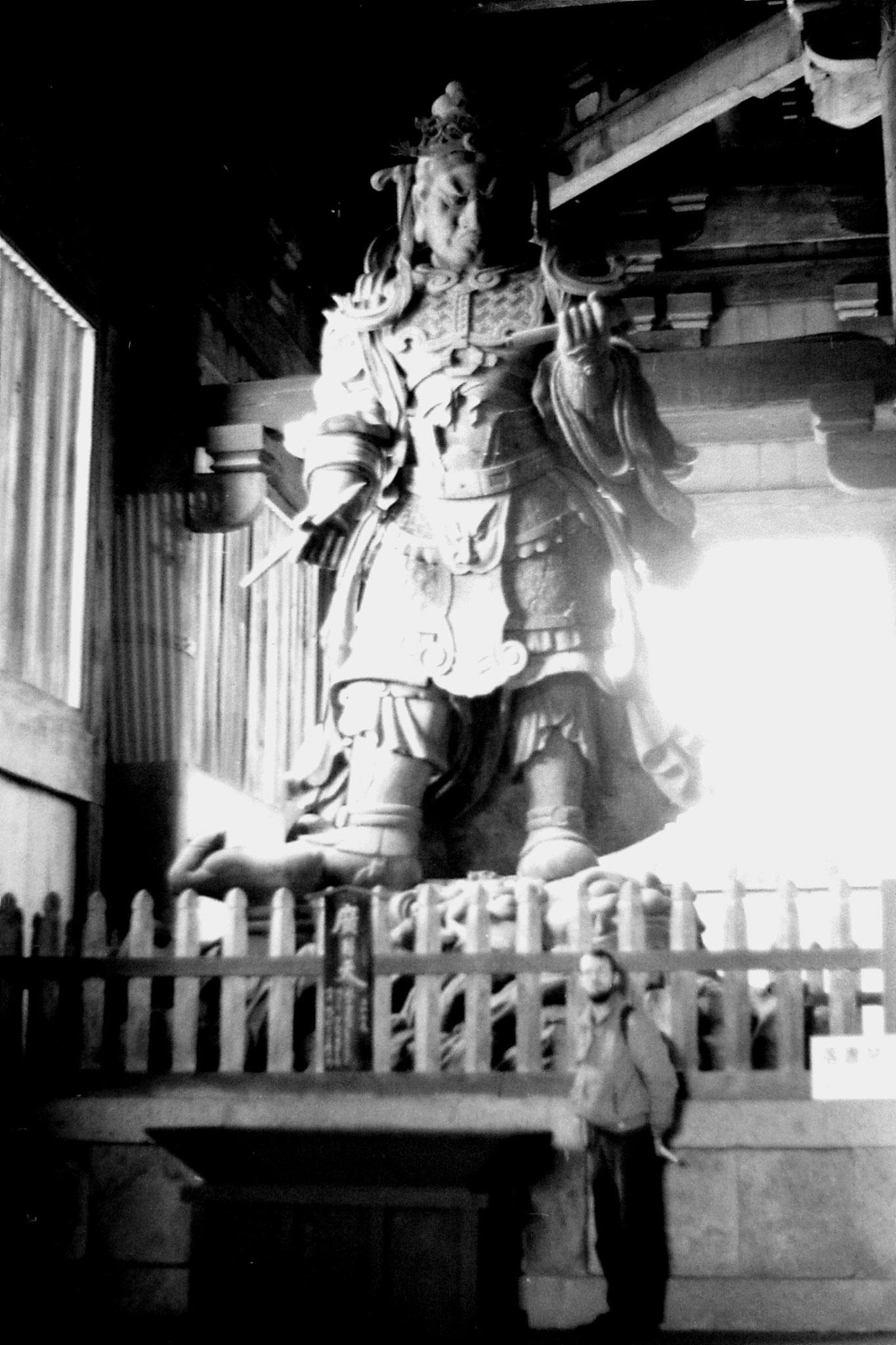 25/1/1989: 33:Nara