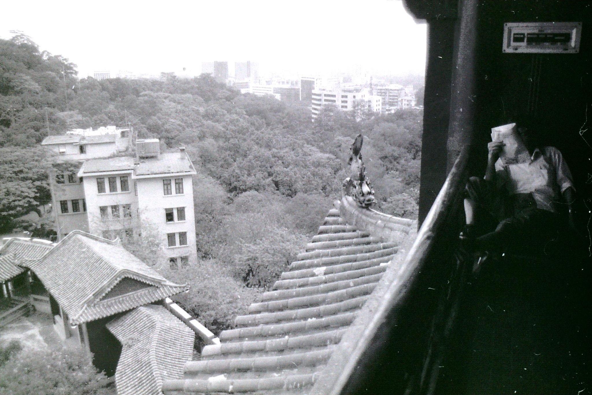19/5/1989: 34: Guangzhou