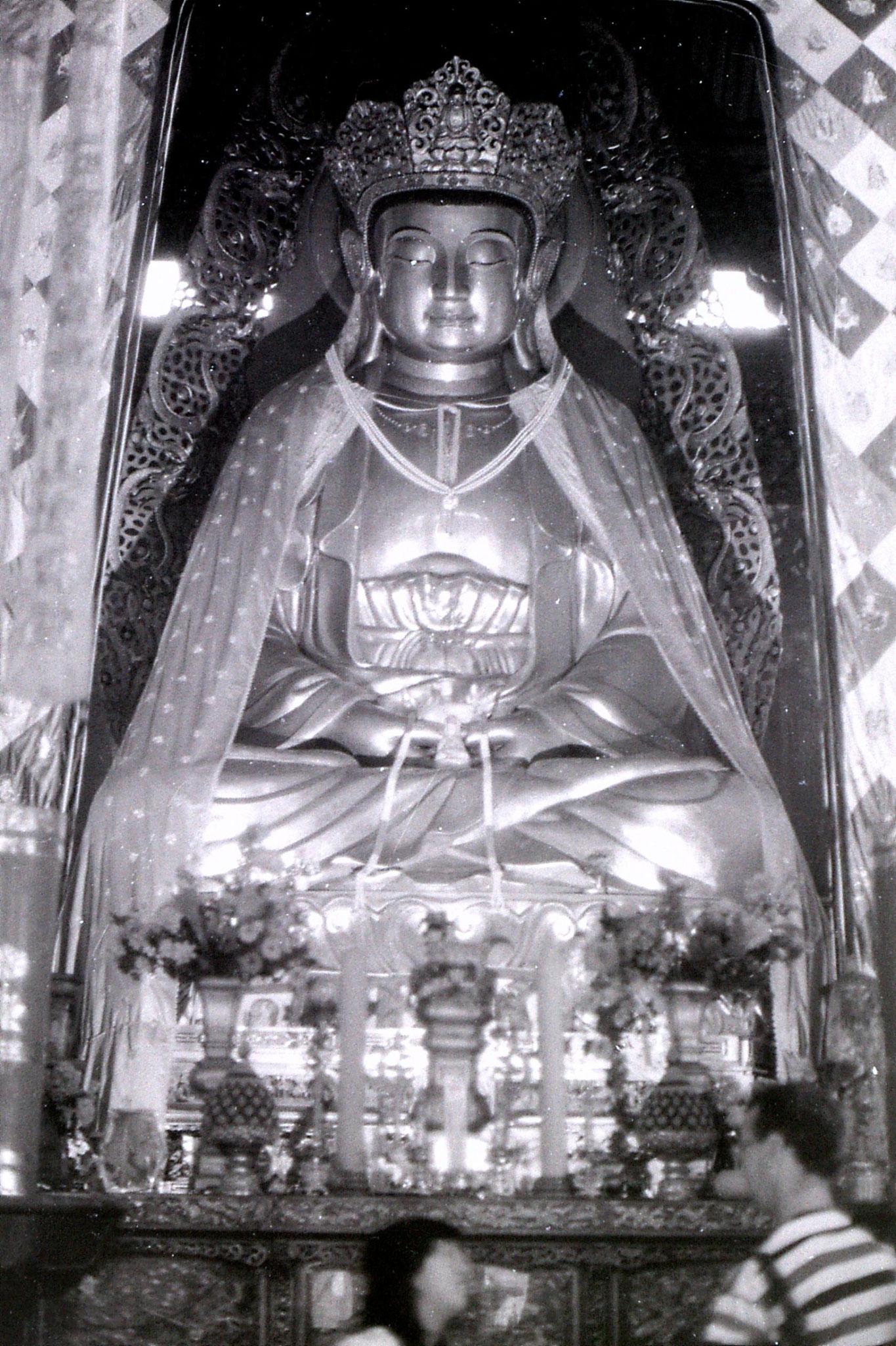 24/7/1989: 31: Putuo, Guanyin