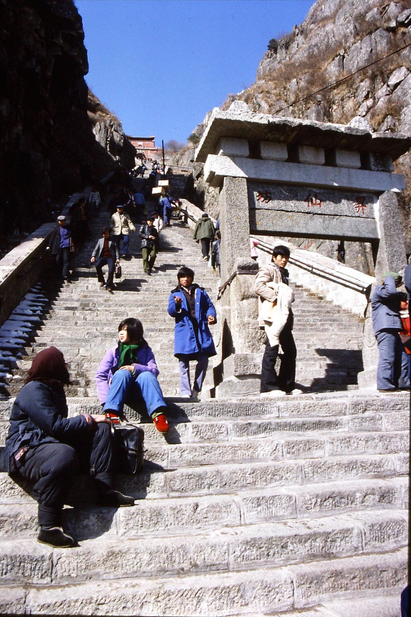 18/2/1989: 17: Taishan
