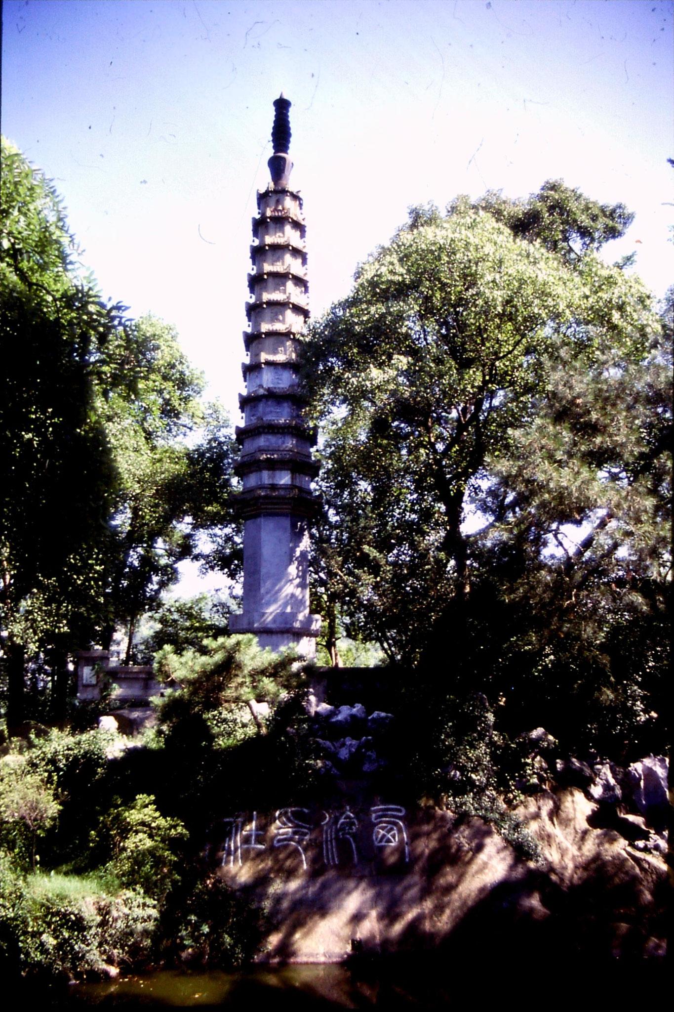 16/7/1989: 27: Zhang Shan park