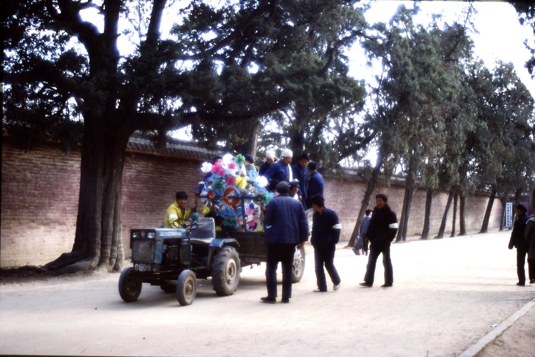 21/2/1989: 4: Qufu  funeral procession