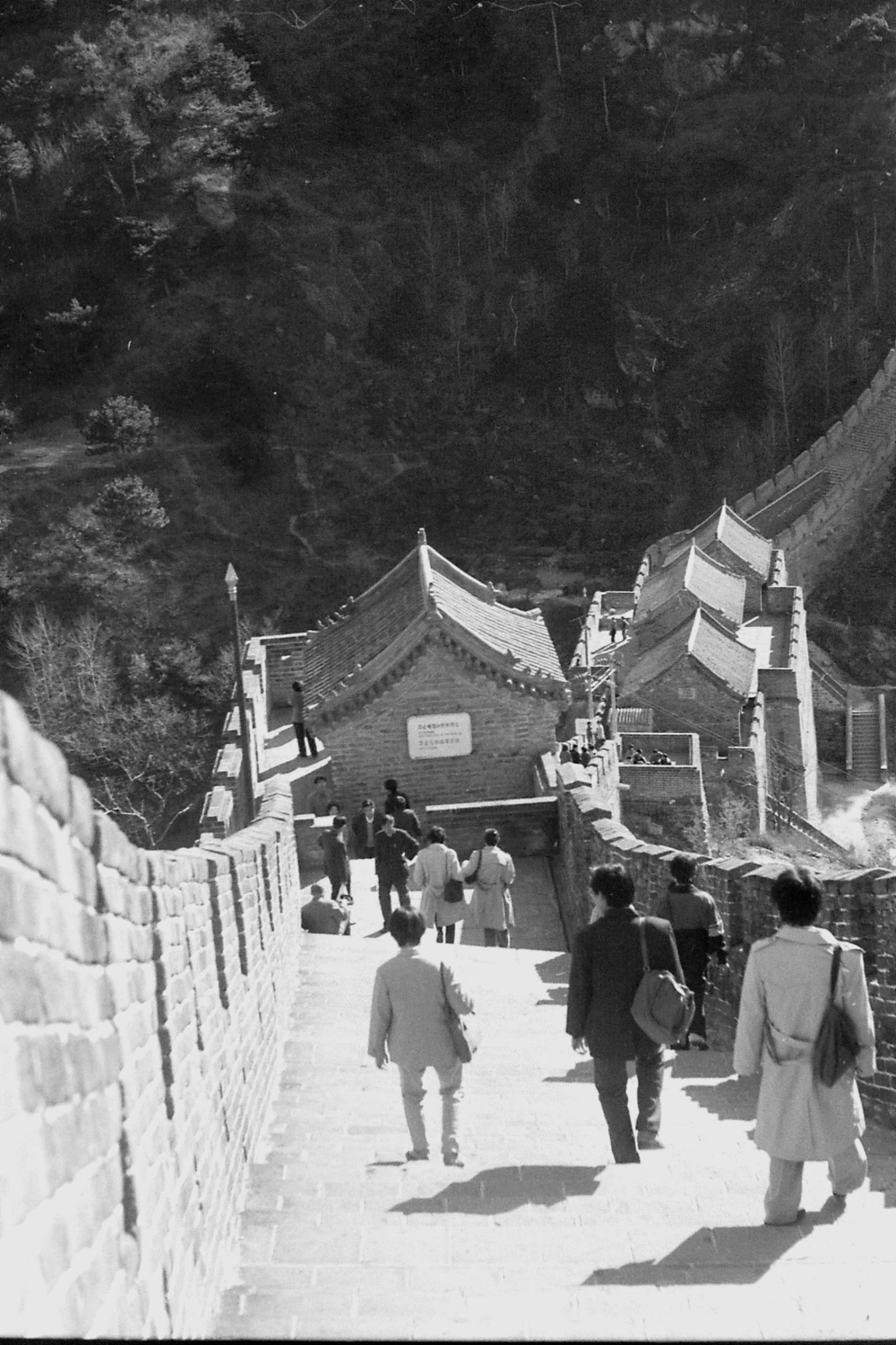 13/11/1988: 8: Great Wall at Mutianyu