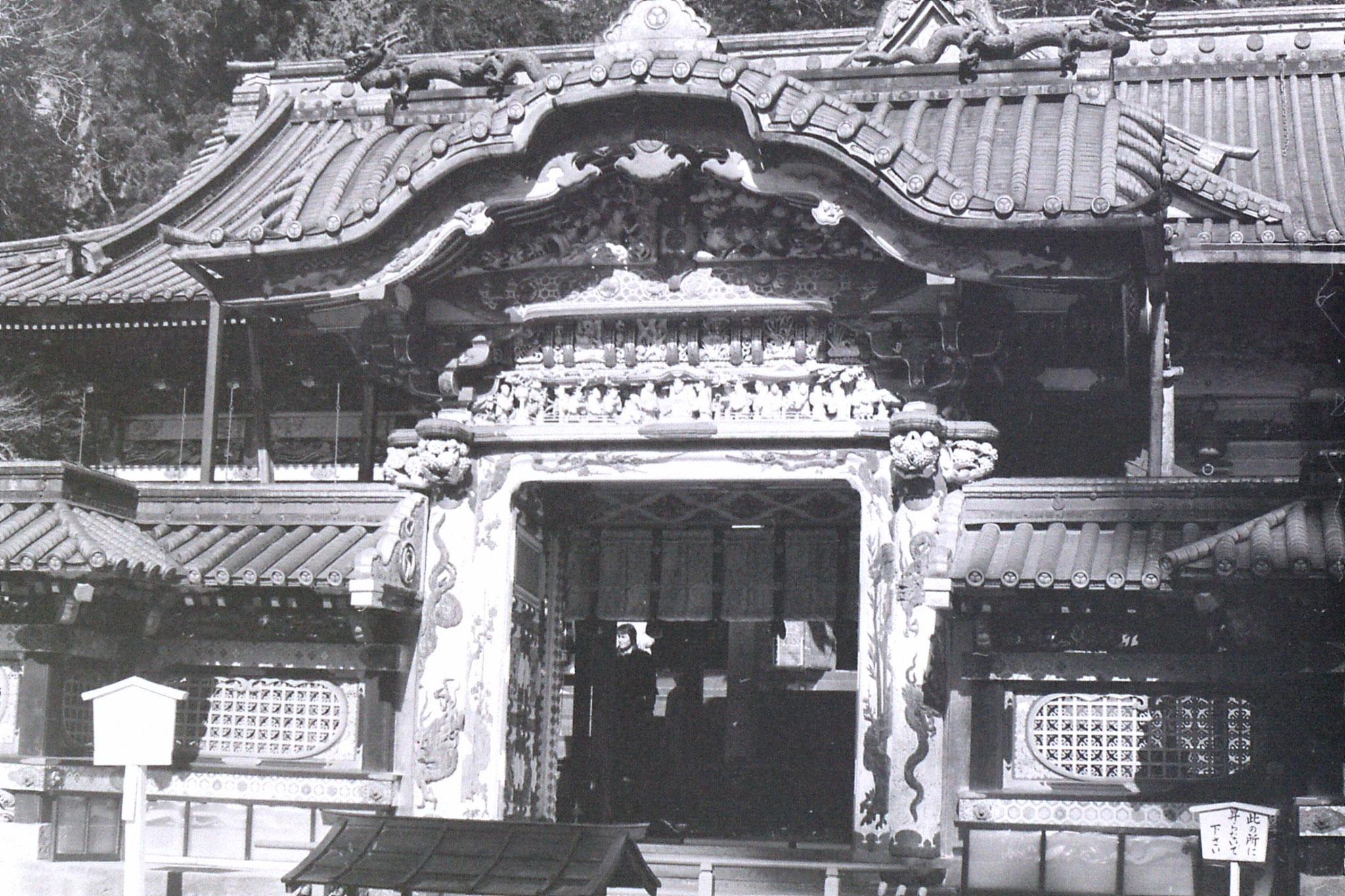 31/1/1989: 1: Toshugu Chinese Gate
