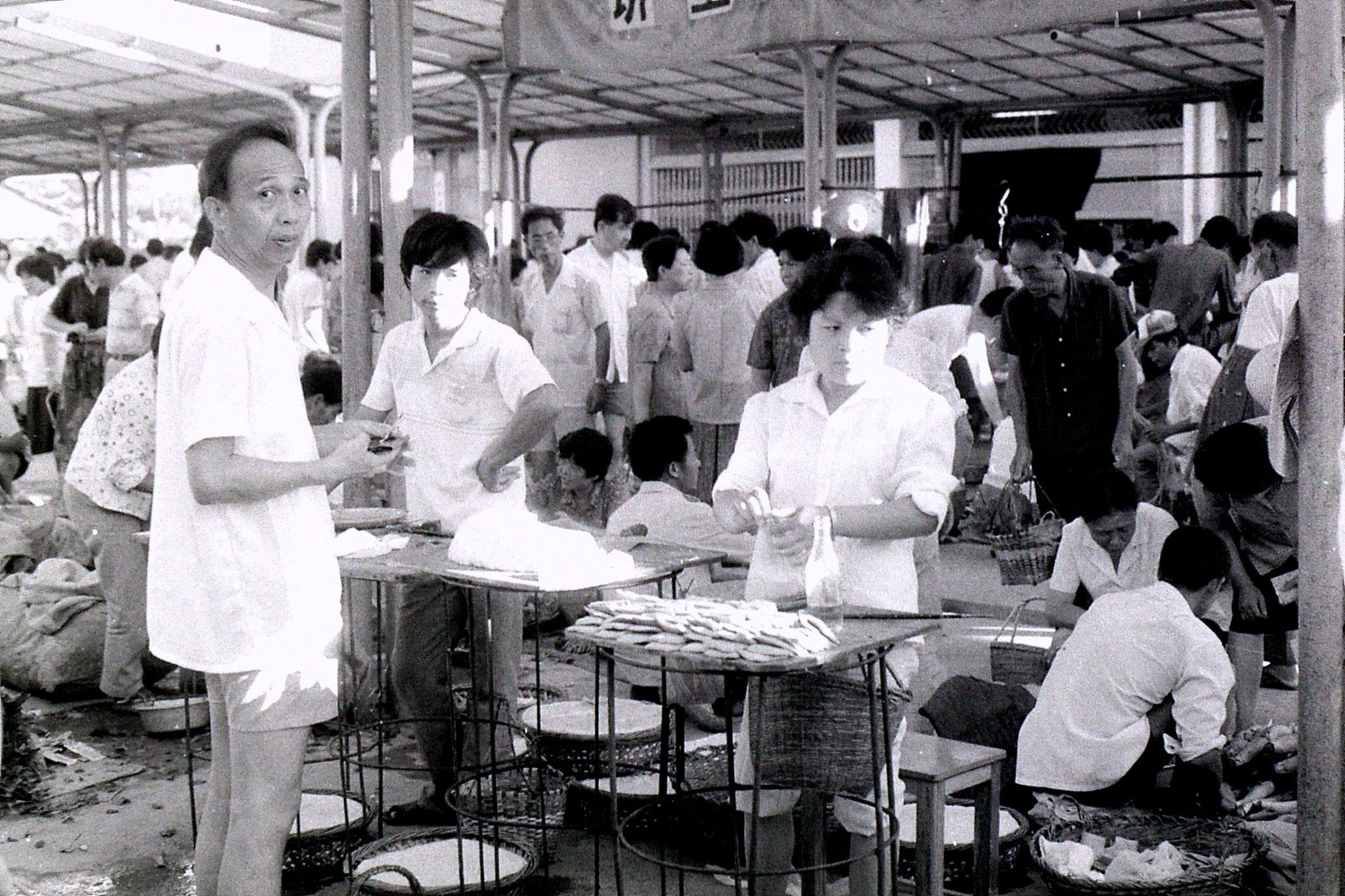 19/7/1989: 20: Zheda Free market