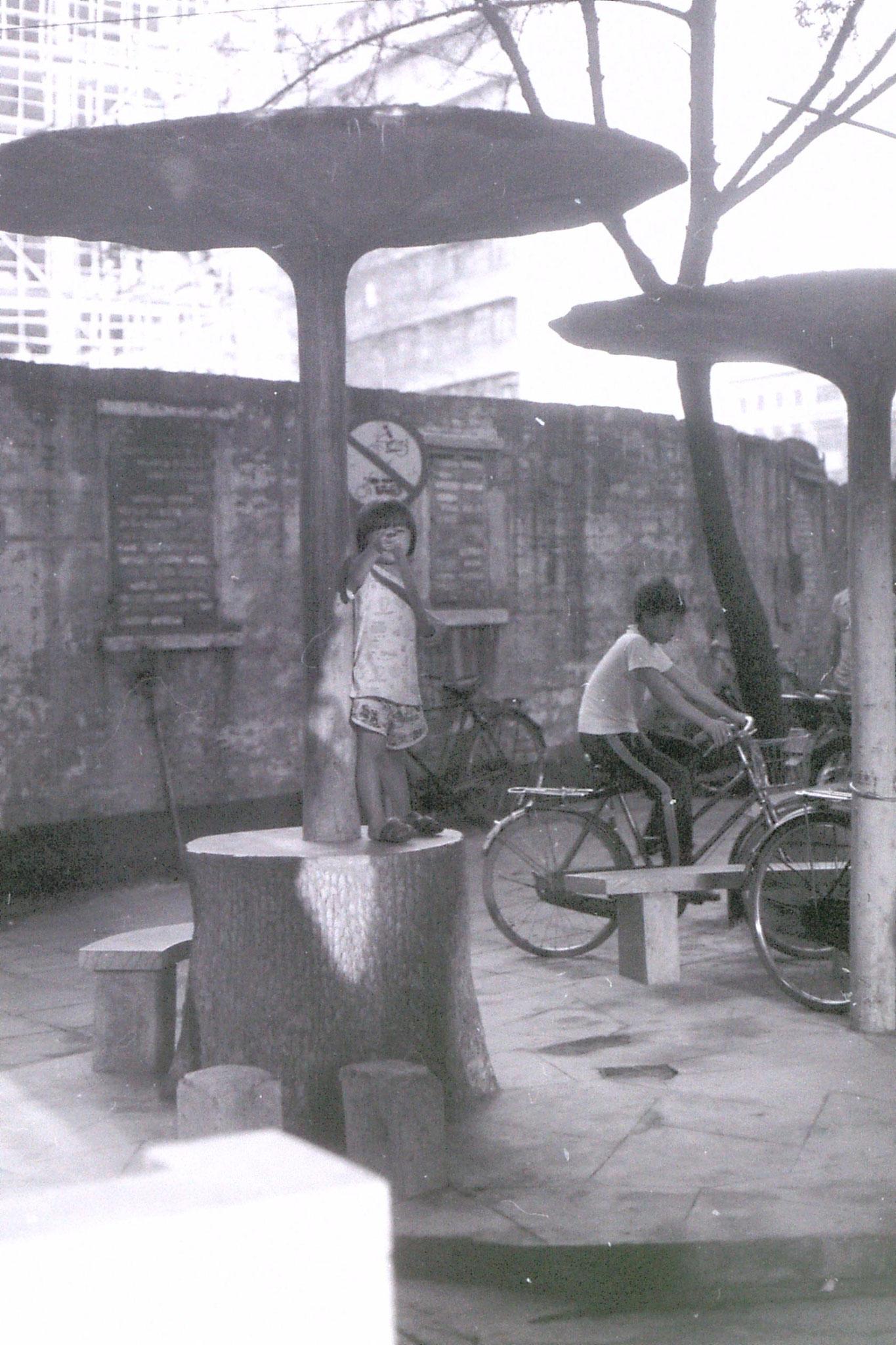 19/5/1989: 36: Guangzhou