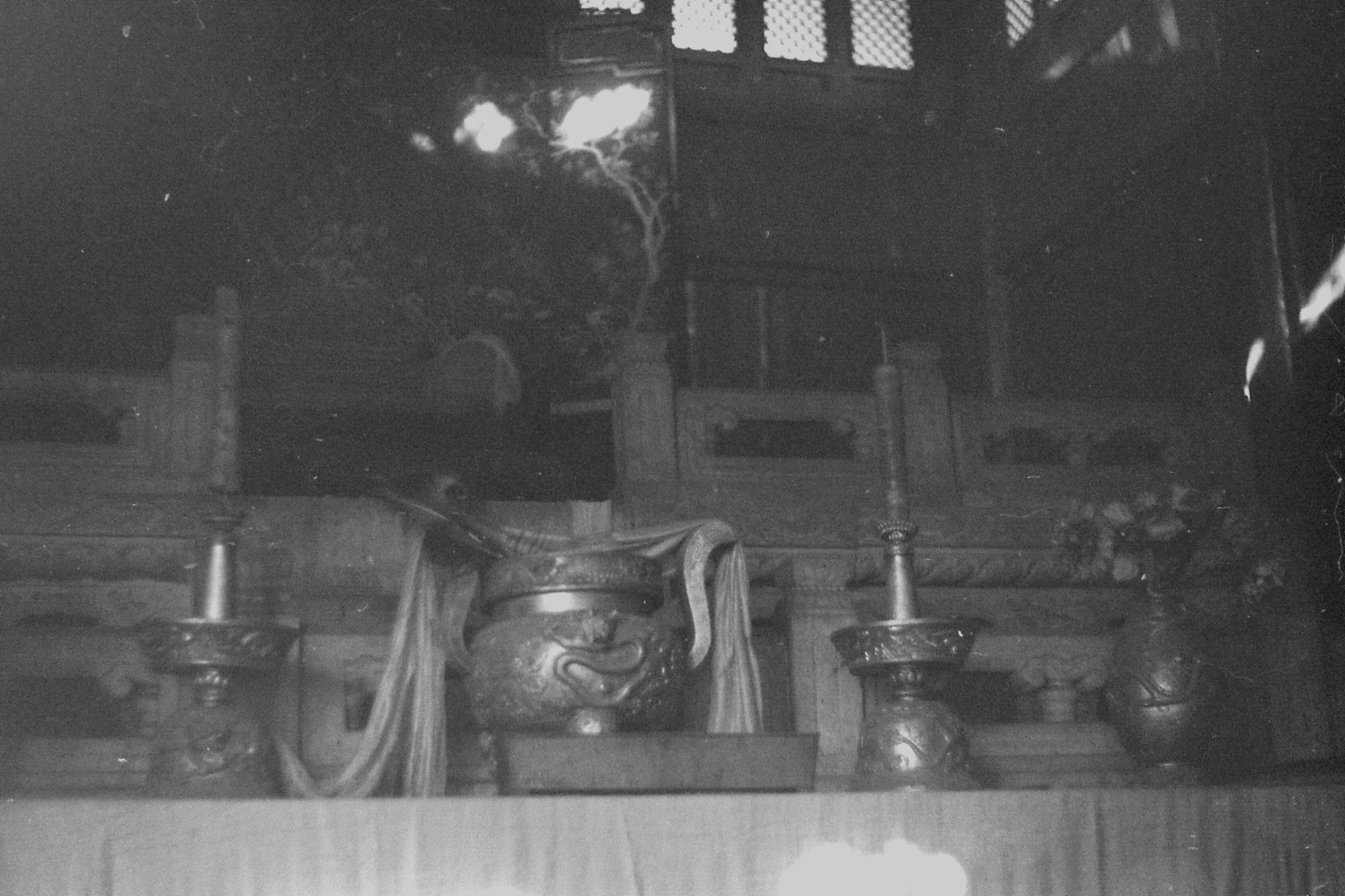 4/12/1988: 31: Yong He Temple, Beijing