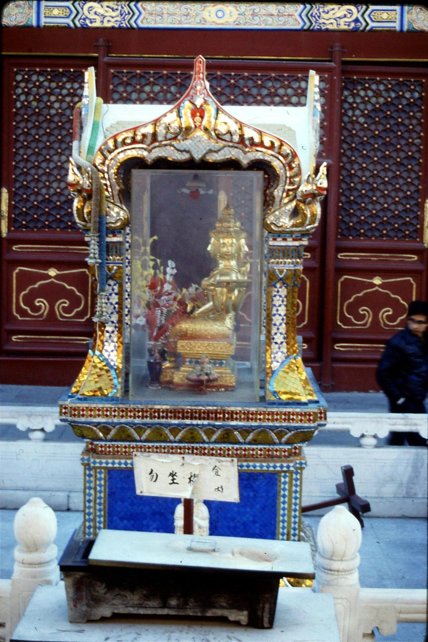4/12/1988: 8: Beijing Yong He temple