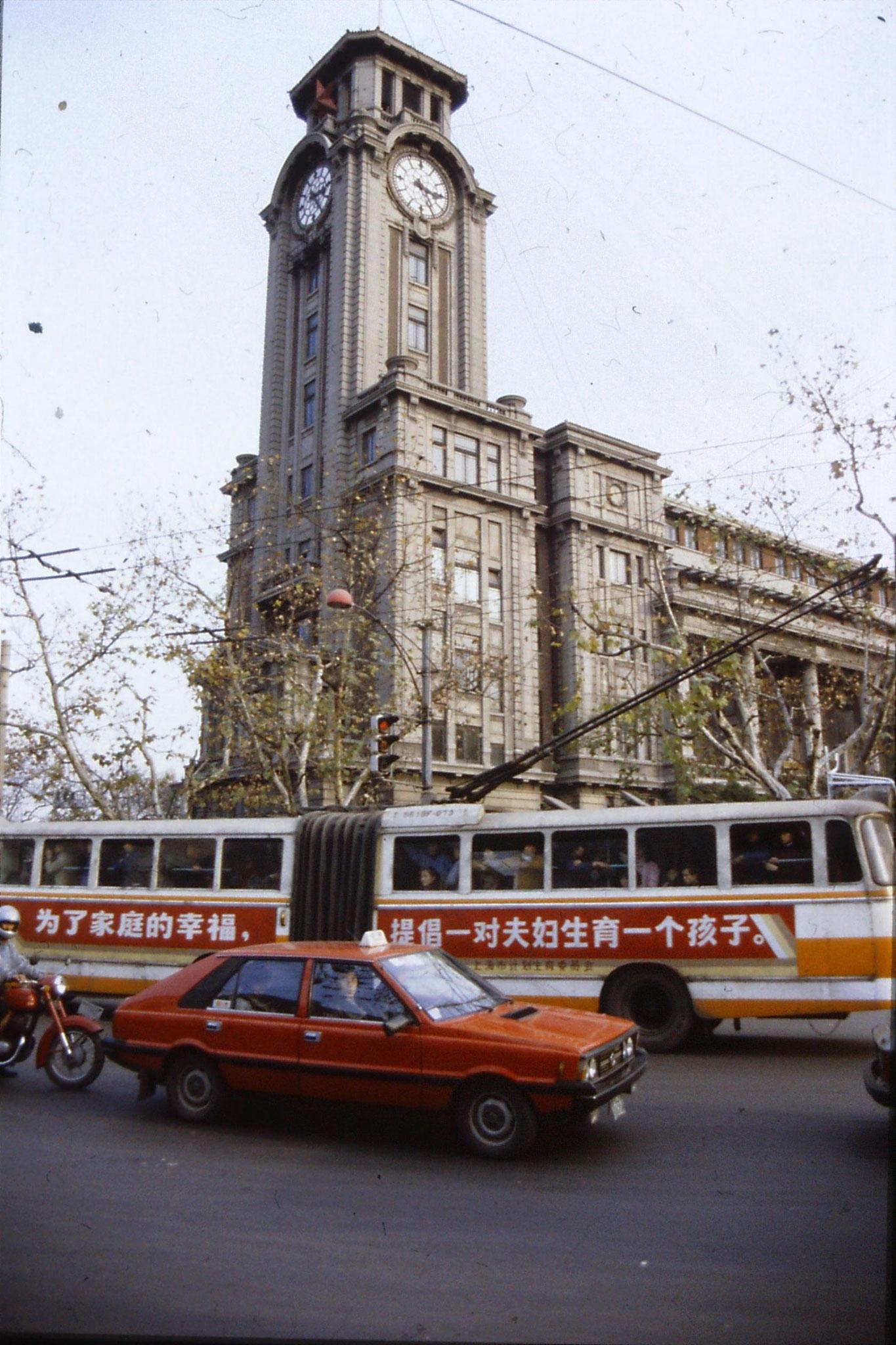 14/12/1988: 15: Shanghai