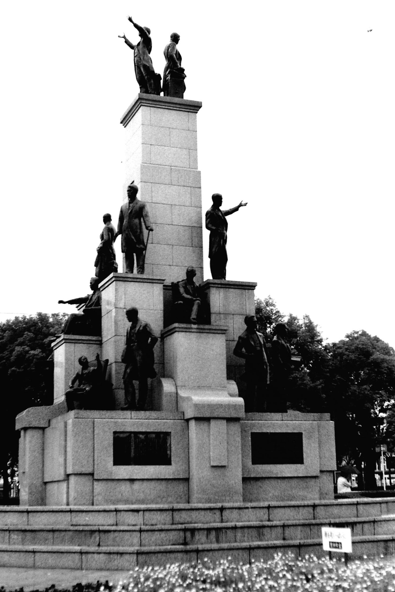 20/1/1989: 27: memorial to the men sent to Europe to study in 1868