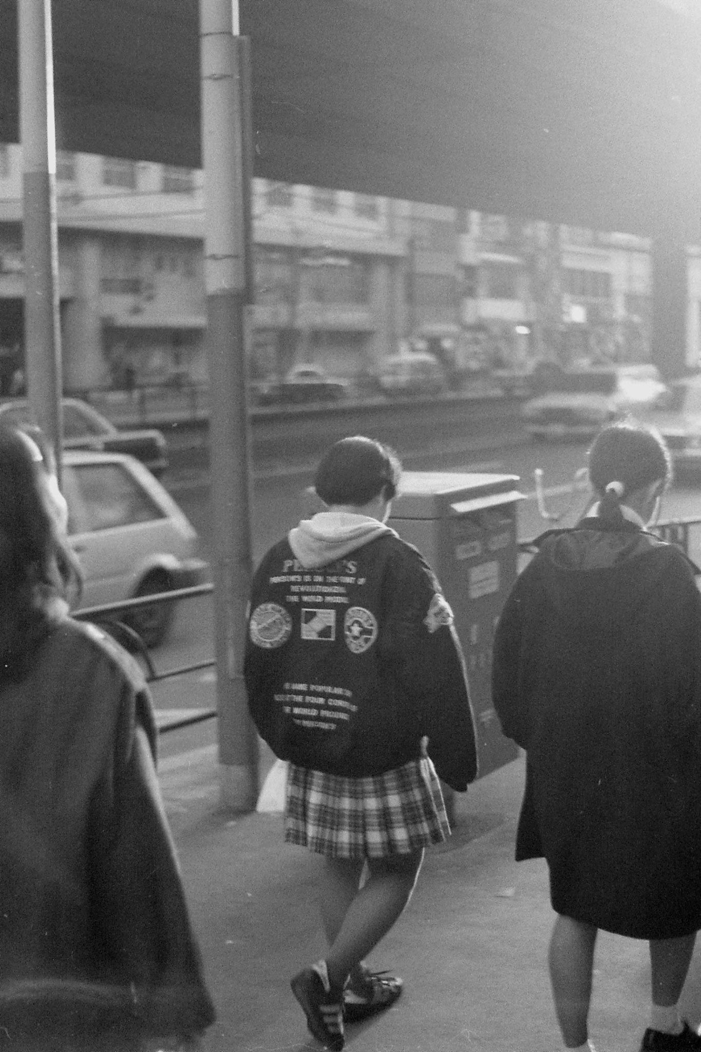 23/12/1988: 15: Tokyo