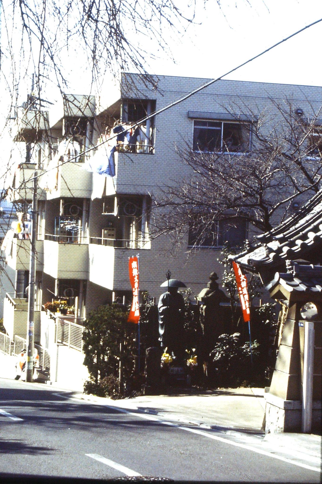 28/12/1988: 23: Tokyo nr Nishimagome