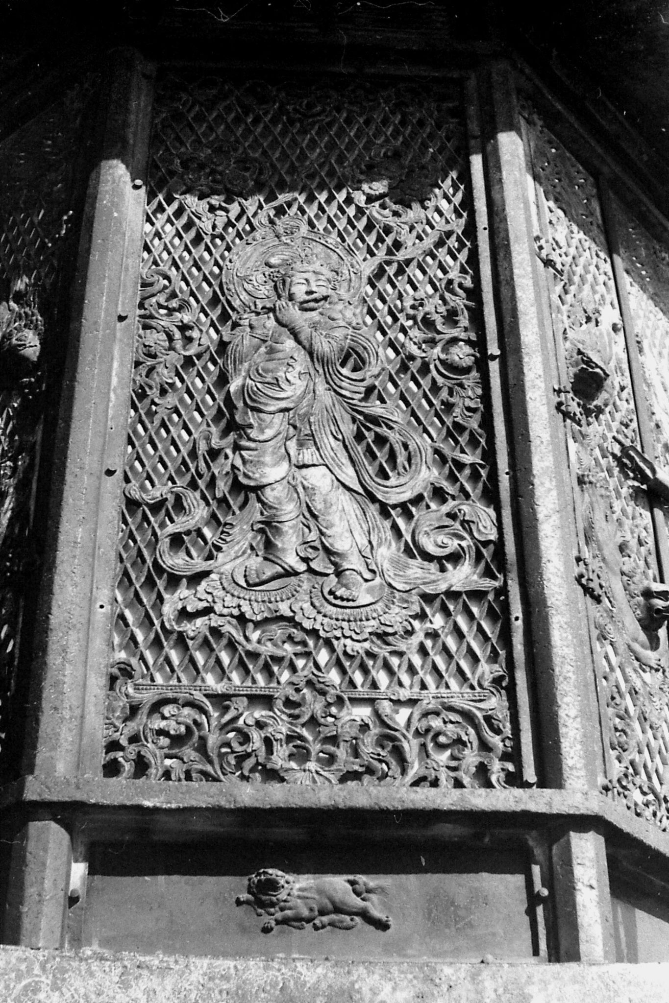 25/1/1989: 35:Nara